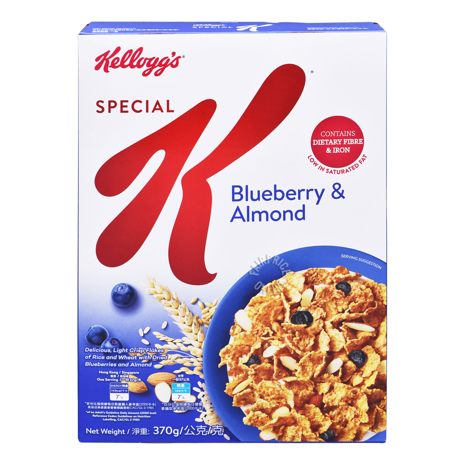 Kellogg's Special K Cereal - Blueberry & Almond