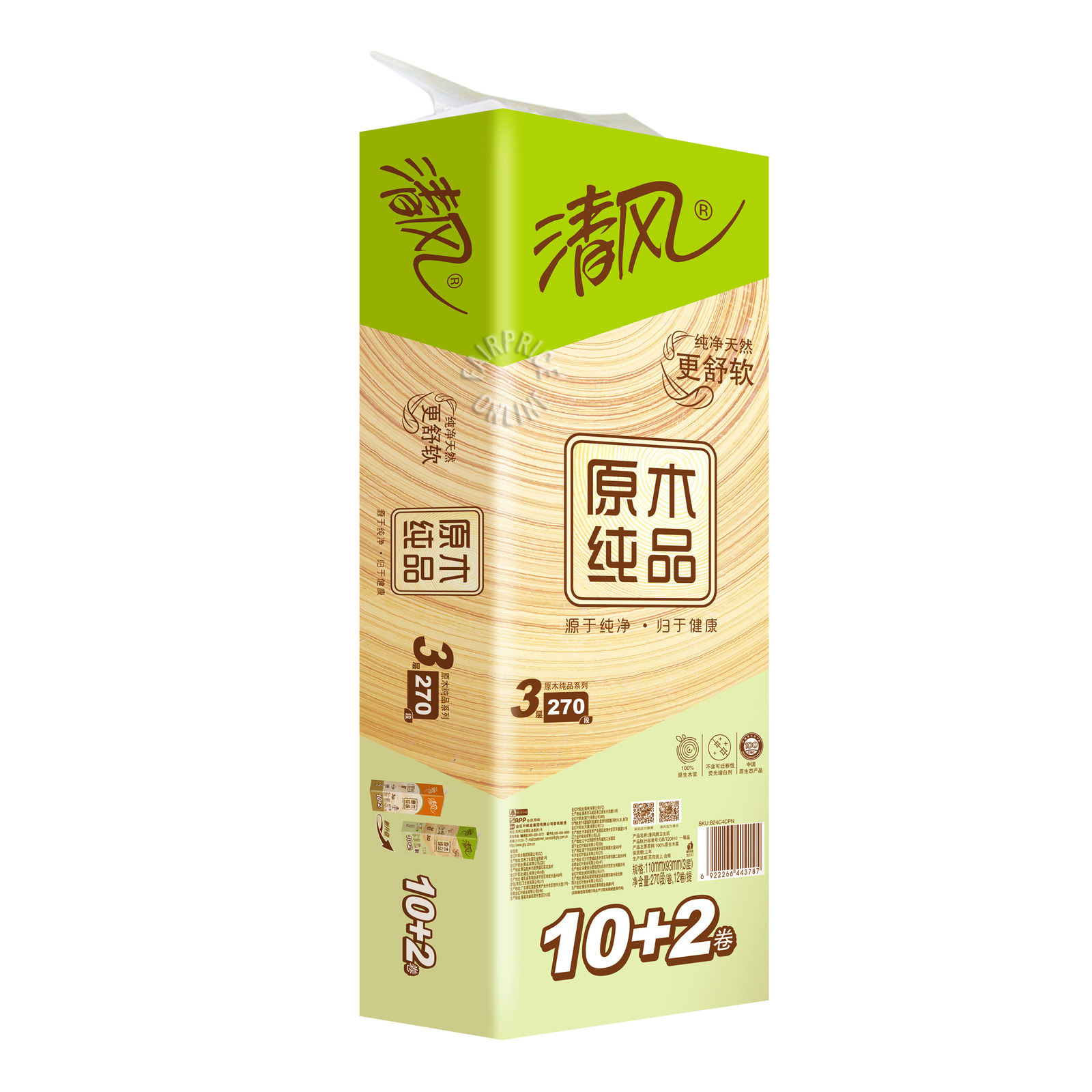 Qing Feng Toilet Roll - 3 Ply