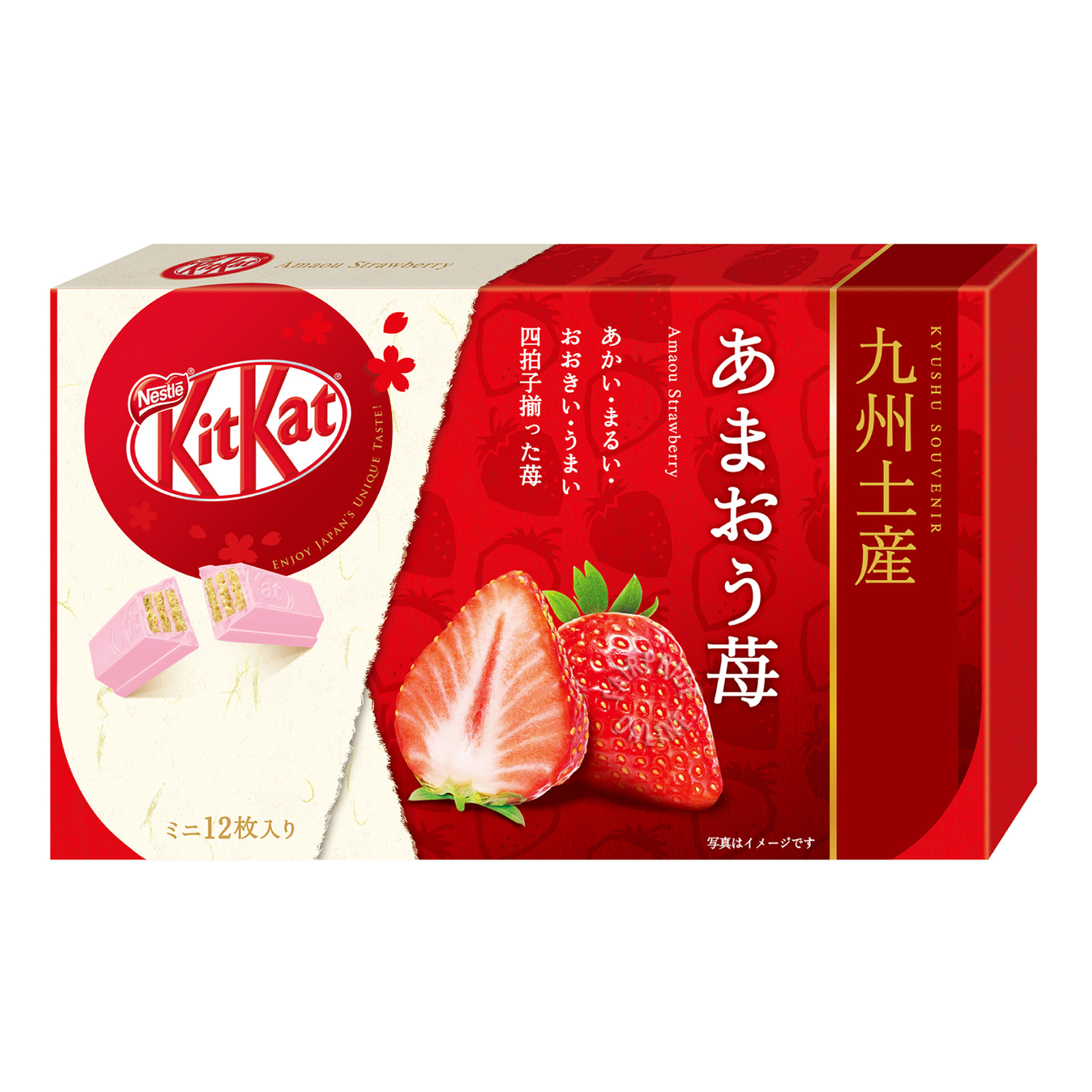 Nestle Kit Kat Mini Chocolate Bars - Strawberry