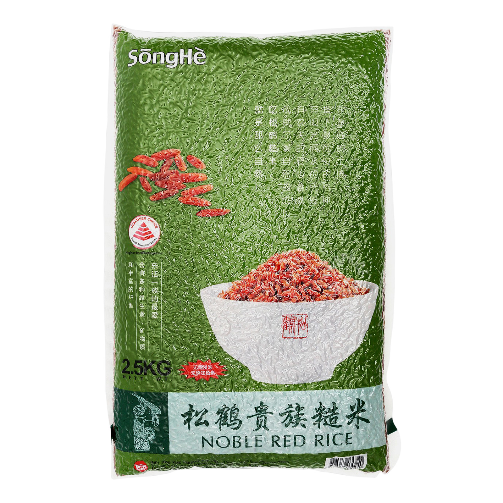 Songhe Noble Red Rice