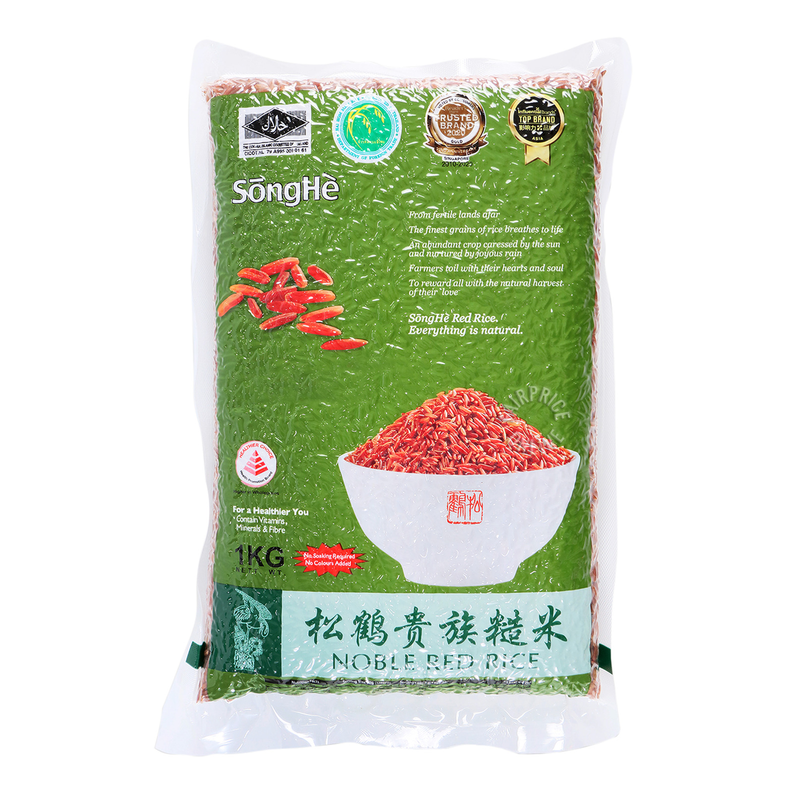 SONGHE Noble Rice Berry 1kg