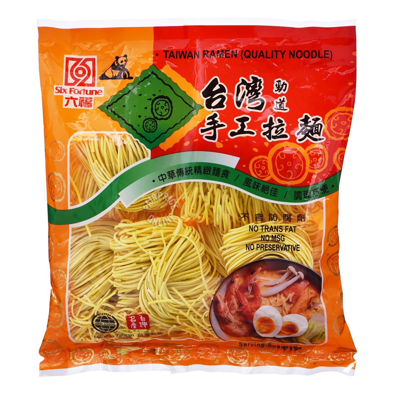 Six Fortune Taiwan Ramen Noodle
