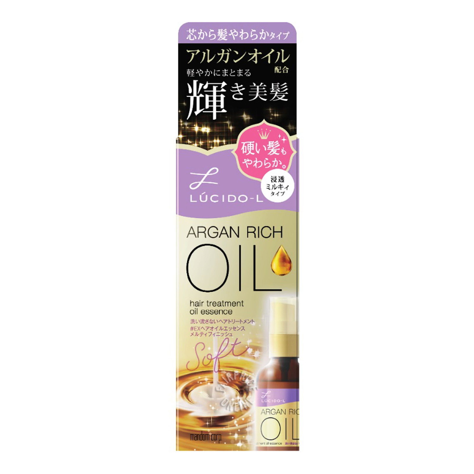 LUCIDO L argan rich oil hair treatment oil essence 60ml