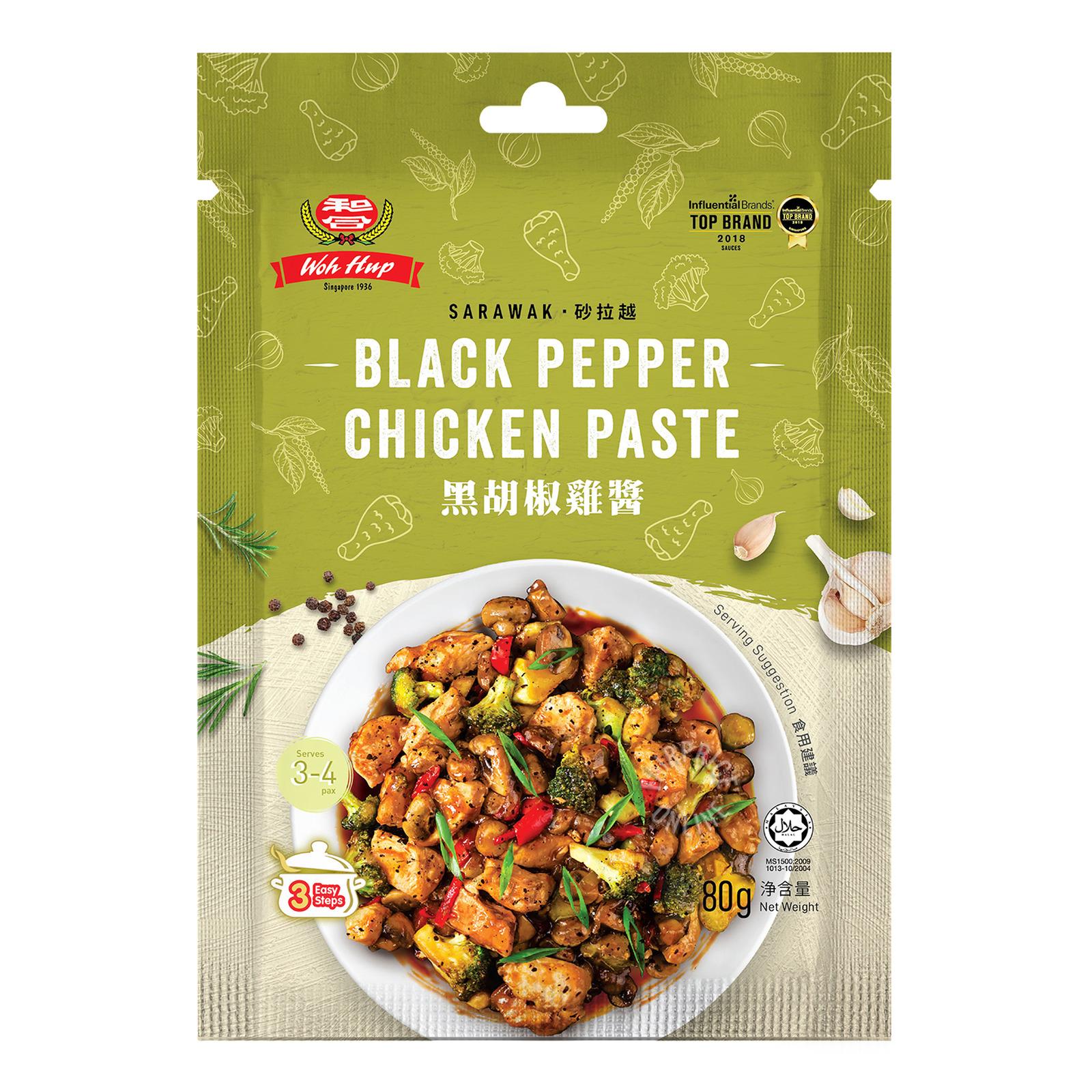 Woh Hup Cooking Paste - Sarawak Black Pepper Chicken