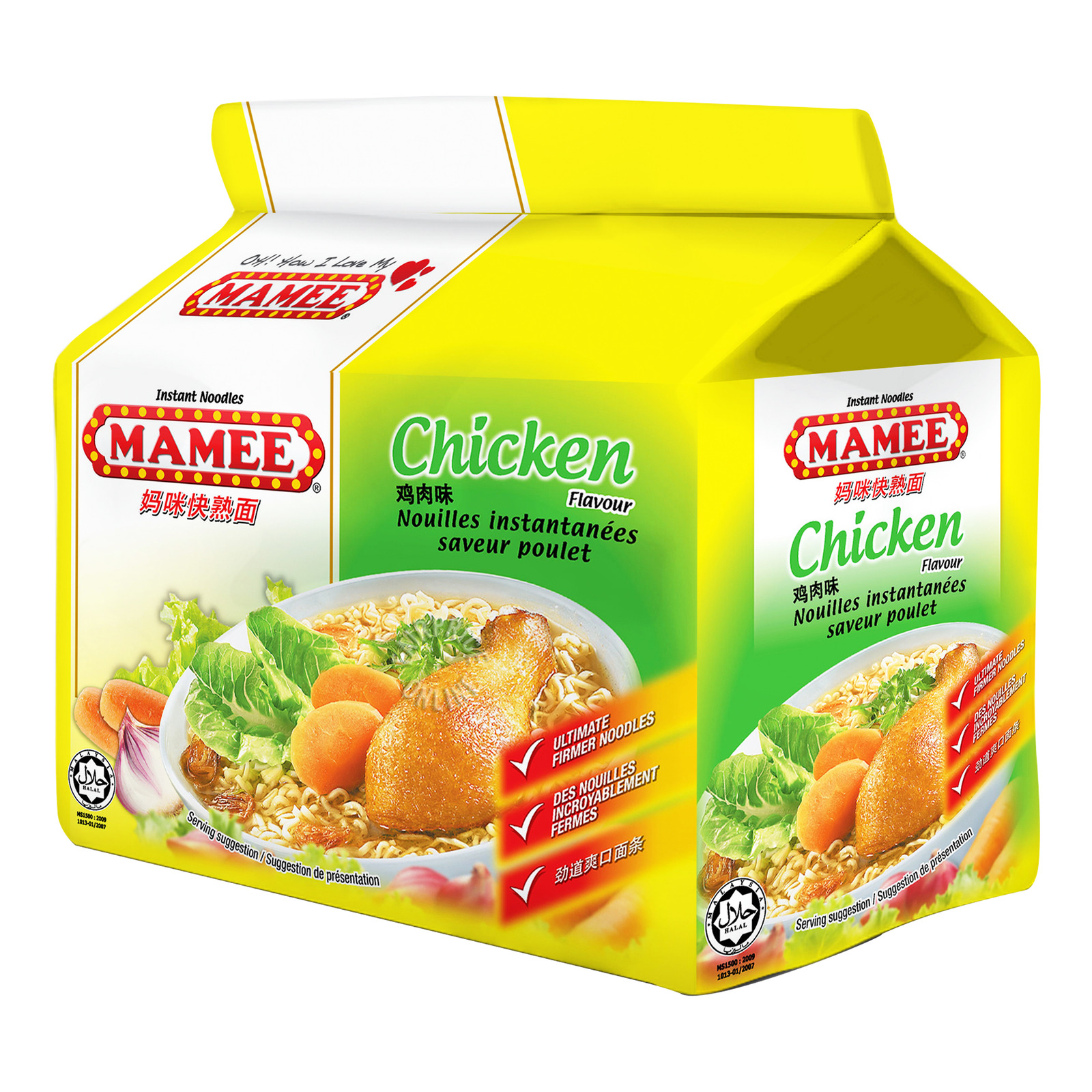 Mamee Instant Noodles - Chicken