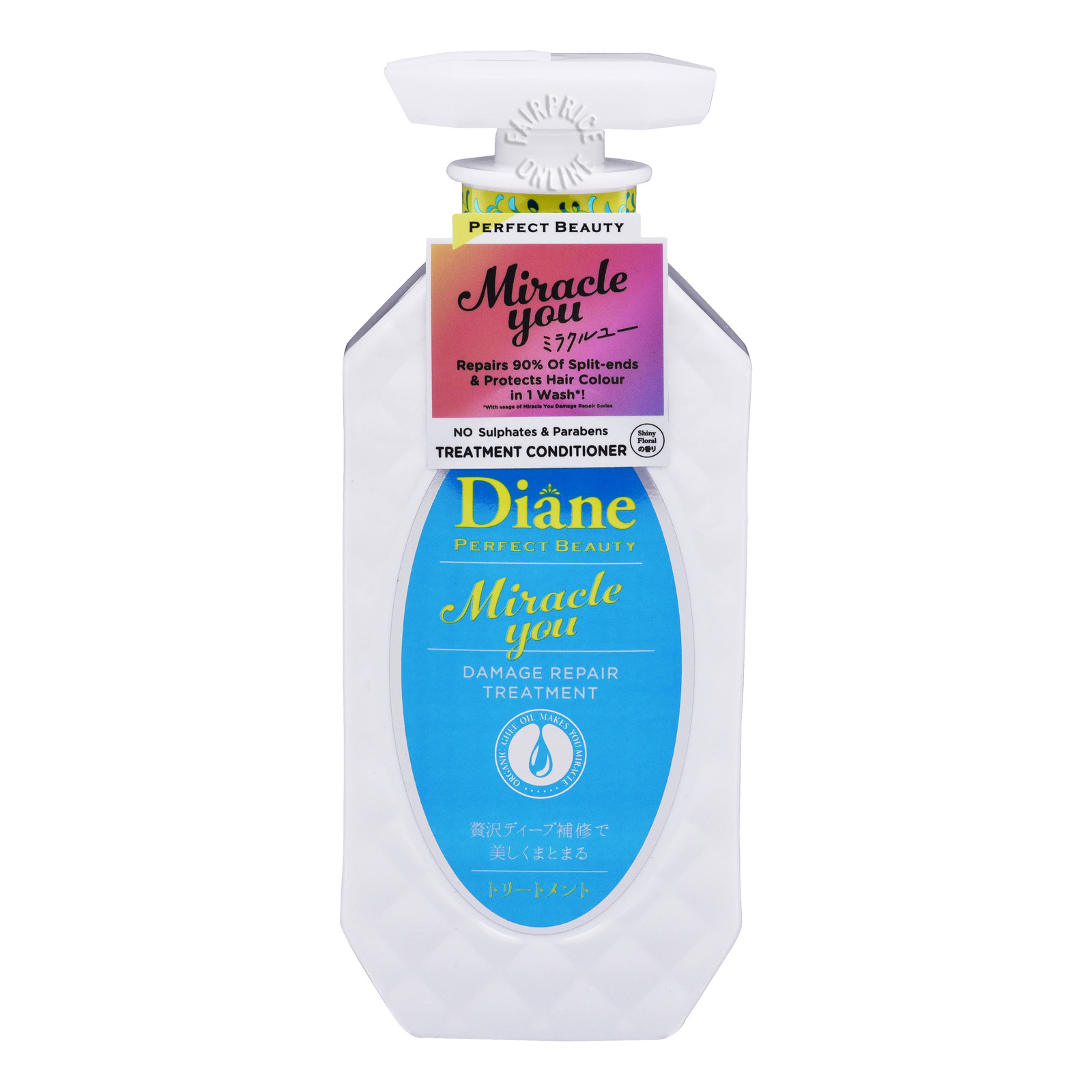 Moist Diane Miracle You Treatment - Damage Repair