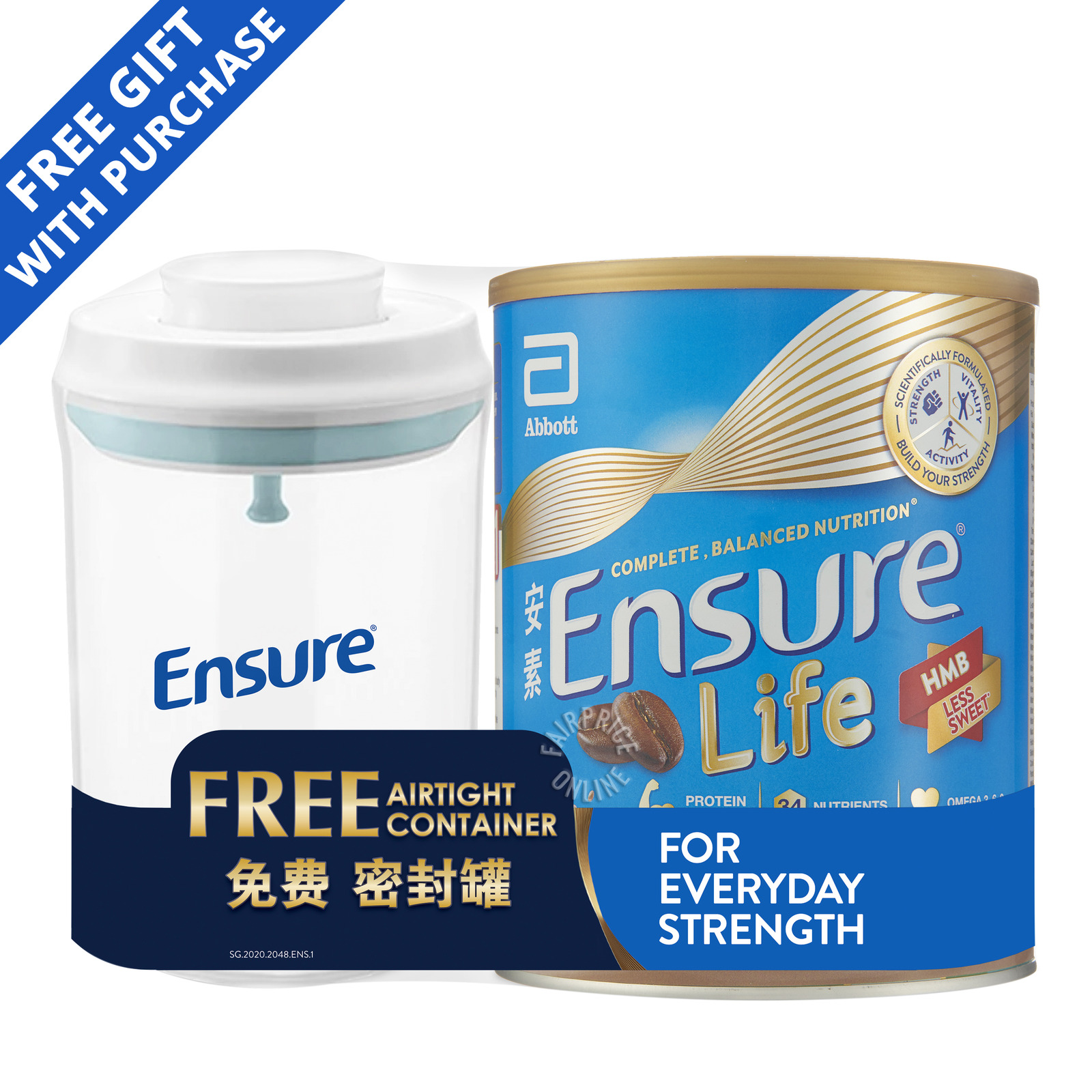Abbott Ensure Life with HMB Adult Milk Powder - Coffee+Container