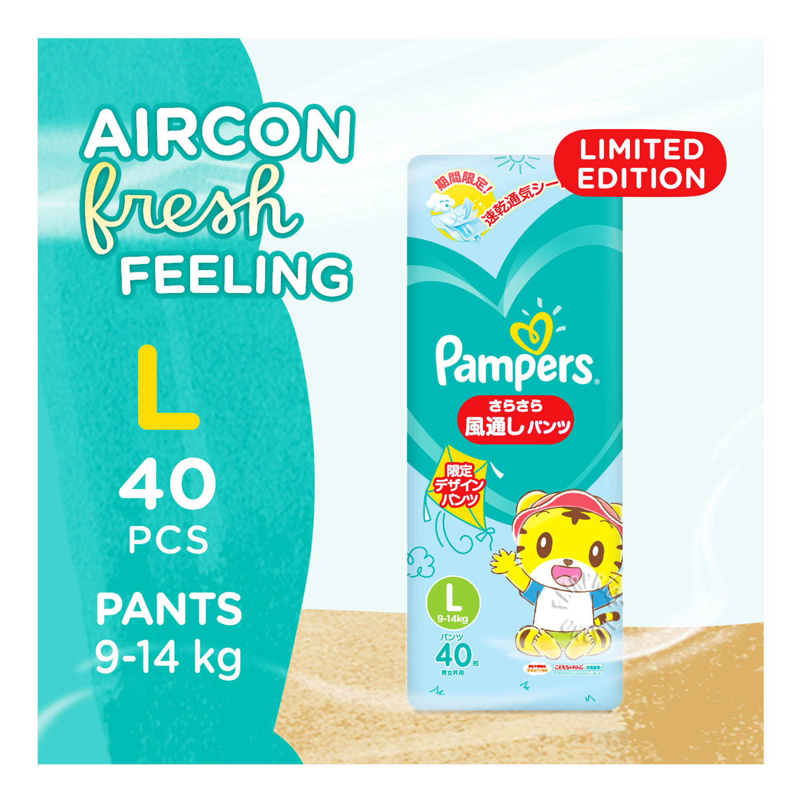Pampers Summer Baby Diaper Pants - L (9 - 14kg)