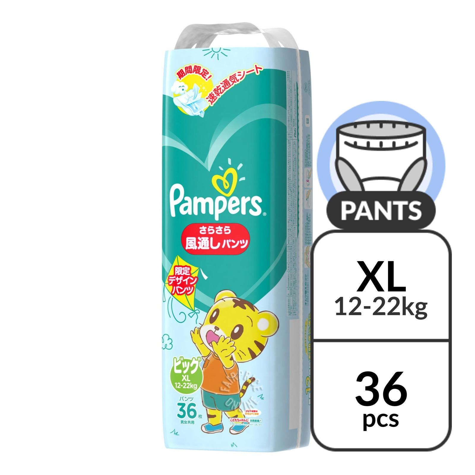 Pampers Summer Baby Diaper Pants - XL (12 - 22kg)