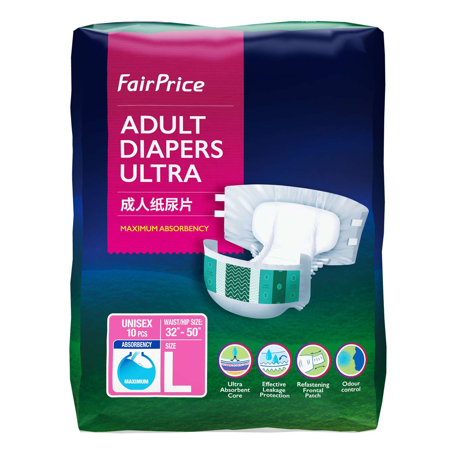 FairPrice Adult Diapers Ultra - L