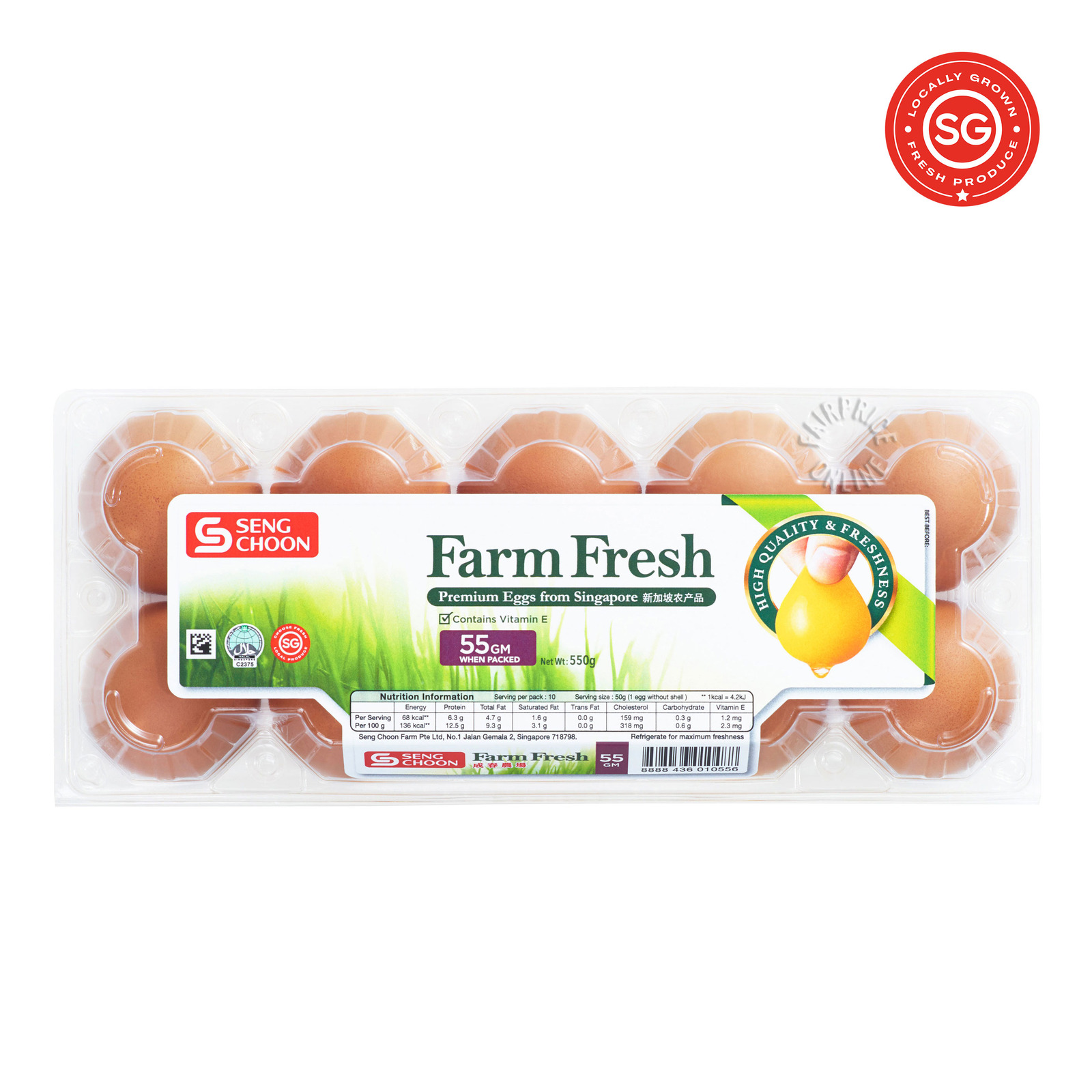 Seng Choon Lower Cholesterol Eggs - Farm Fresh