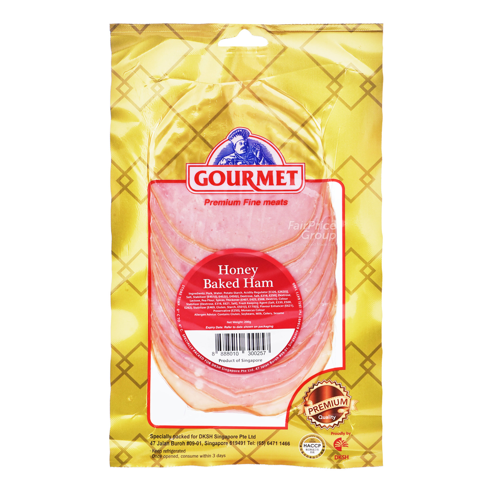 Gourmet Honey Baked Ham