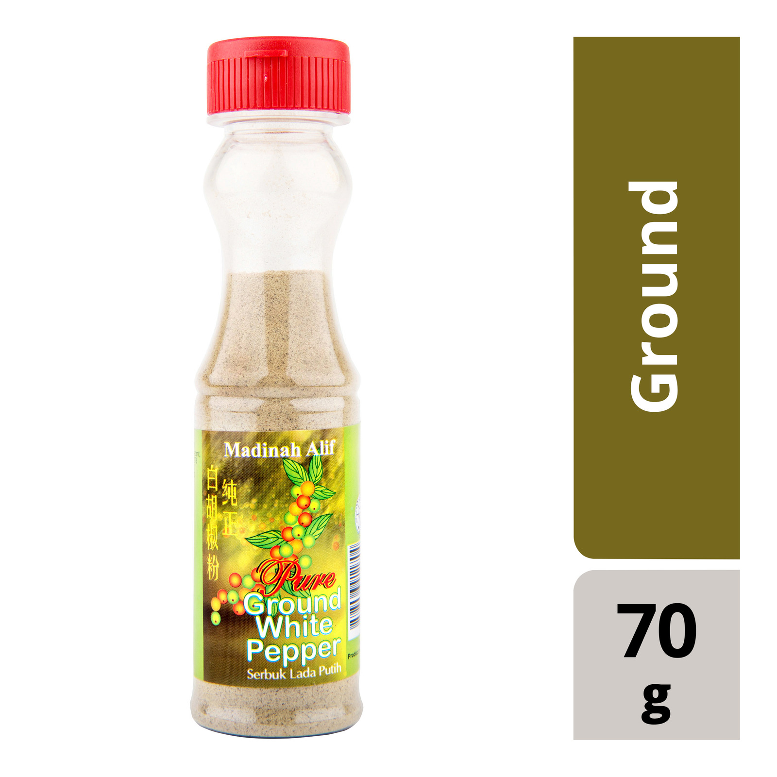 Madinah Alif Pure White Pepper - Ground