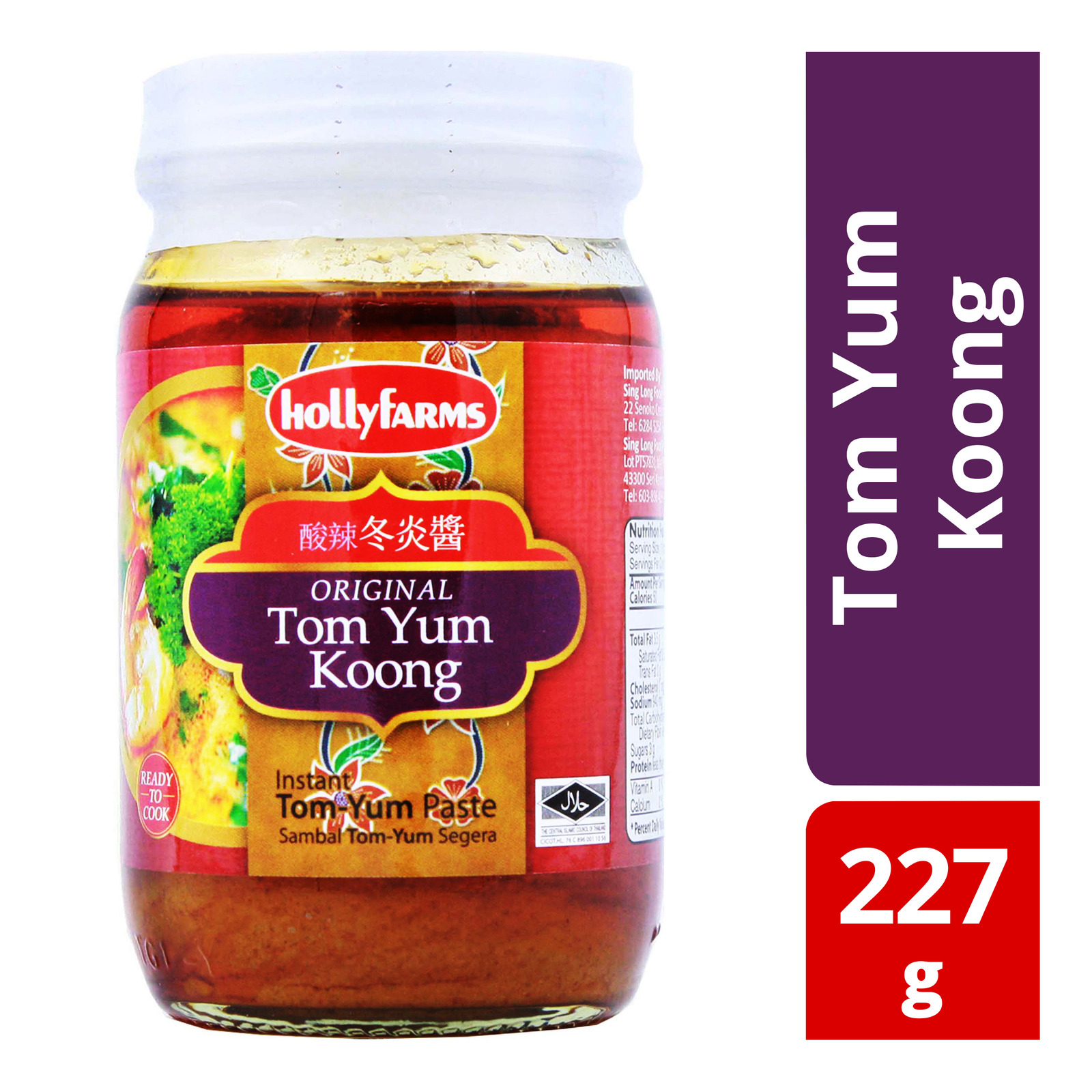 Hollyfarms Instant Soup Paste - Tom Yum Koong