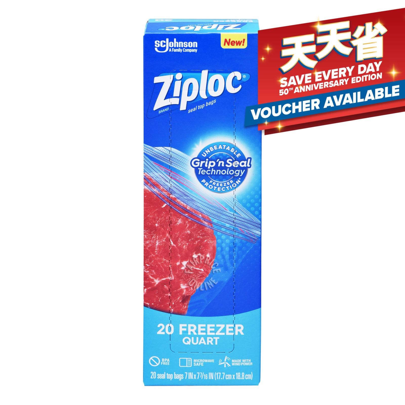 Ziploc Freezer Bags - Quart
