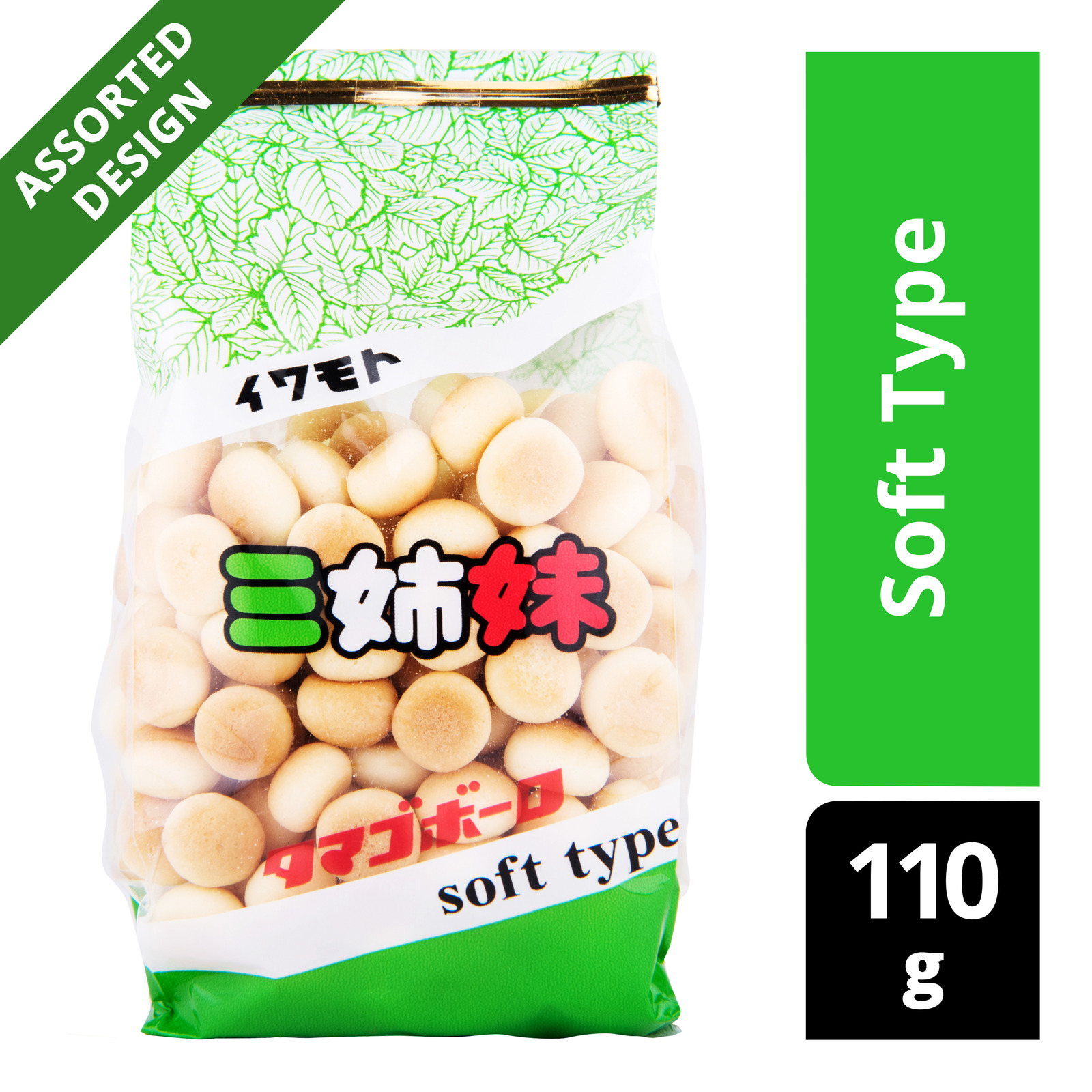 Iwamoto 3 Sisters Egg Ball Biscuit - Soft Type (Assorted)