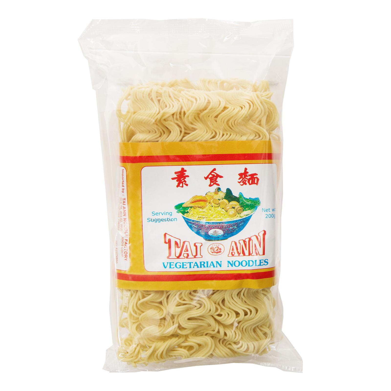Swan Tai Ann Vegetarian Noodles