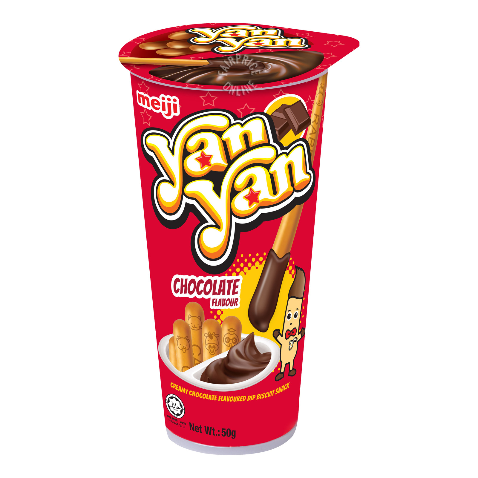 Meiji Yan Yan Stick Biscuits - Chocolate