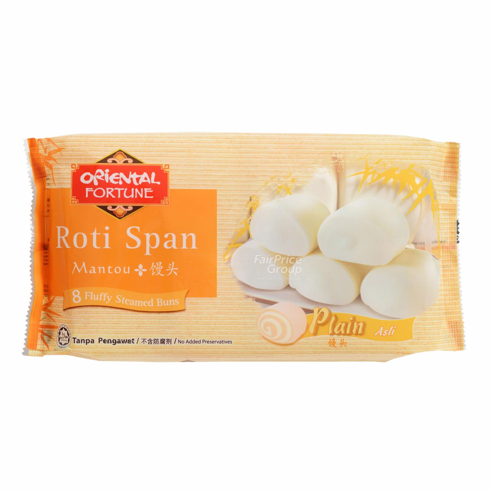 Oriental Fortune Frozen Mantou - Plain
