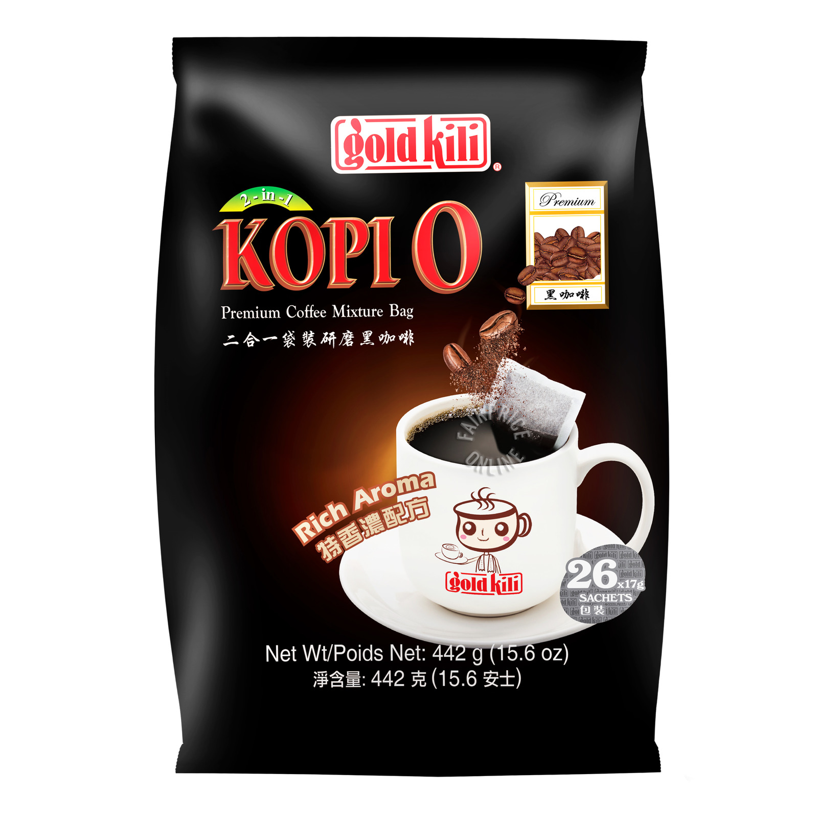 Gold Kili 2 in 1 Instant Premium Kopi O - Sugar Added