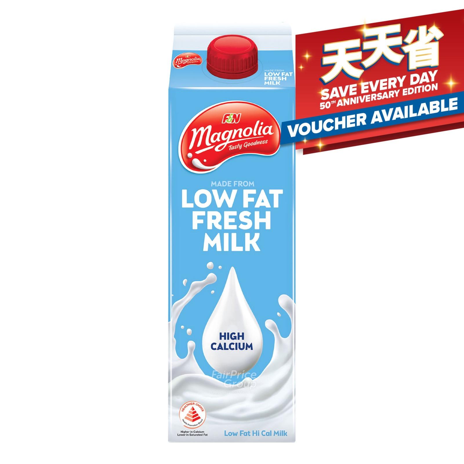 F&N Magnolia Low Fat Hi-Cal Milk - Fresh