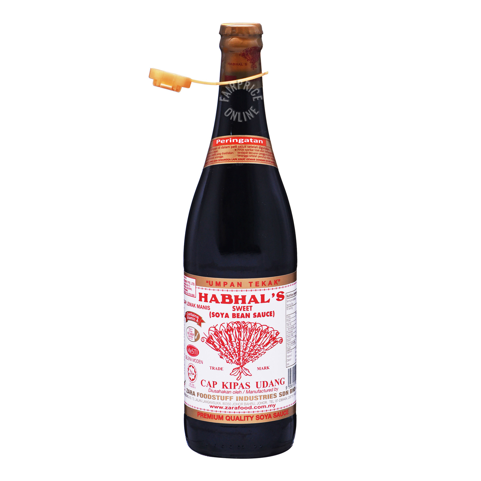 Habhal's Kicap Manis (Soya Bean Sauce) - Sweet