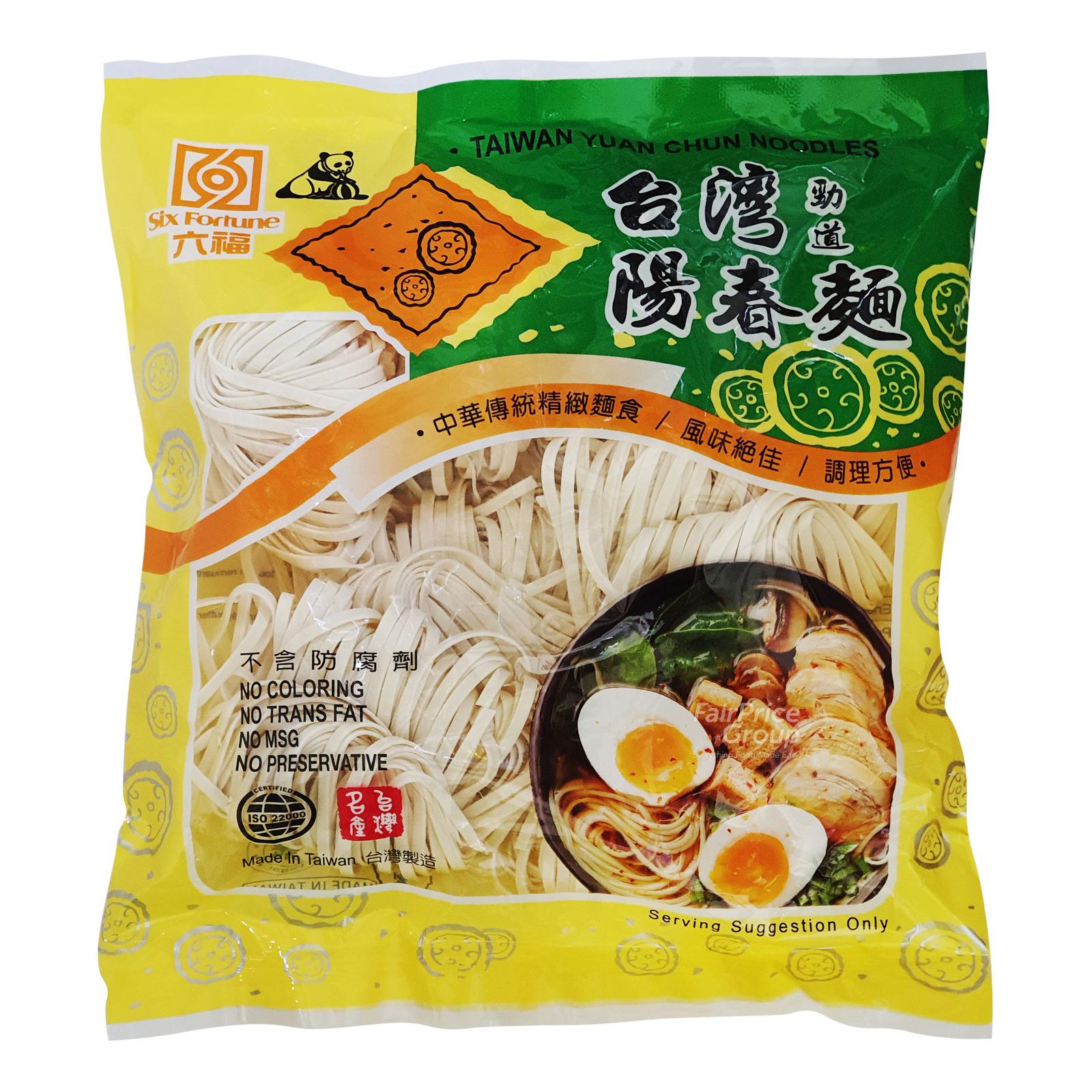 Six Fortune Dried Noodle - Yuan Chun