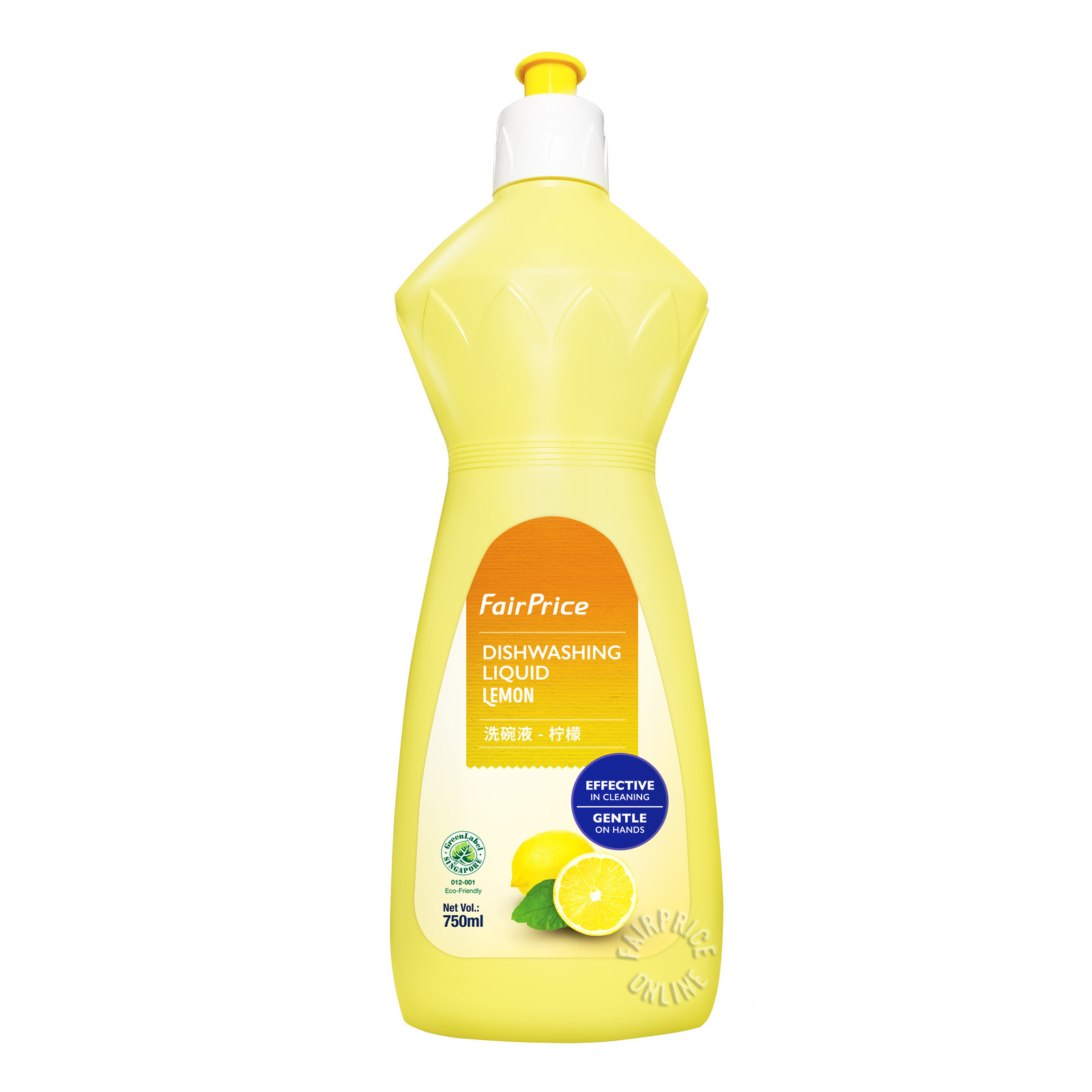 FairPrice Dishwashing Liquid Detergent - Lemon