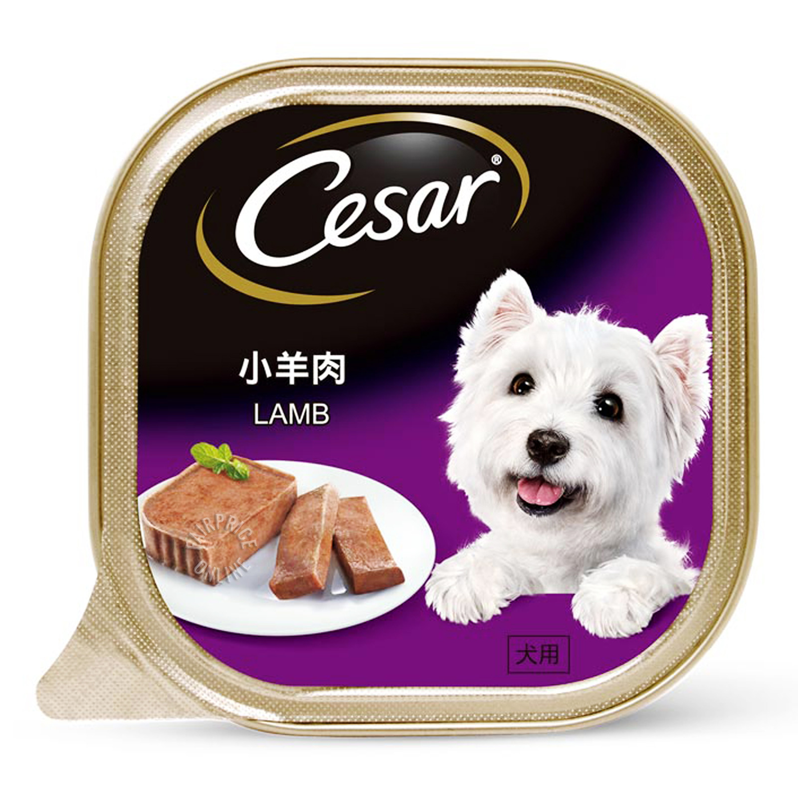 Cesar Dog Wet Food - Lamb