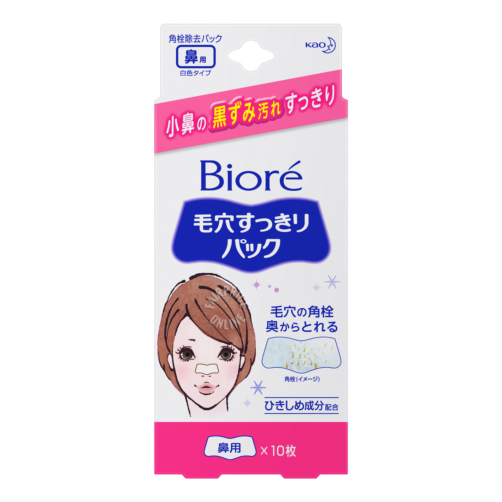 Biore Women's Pore Pack