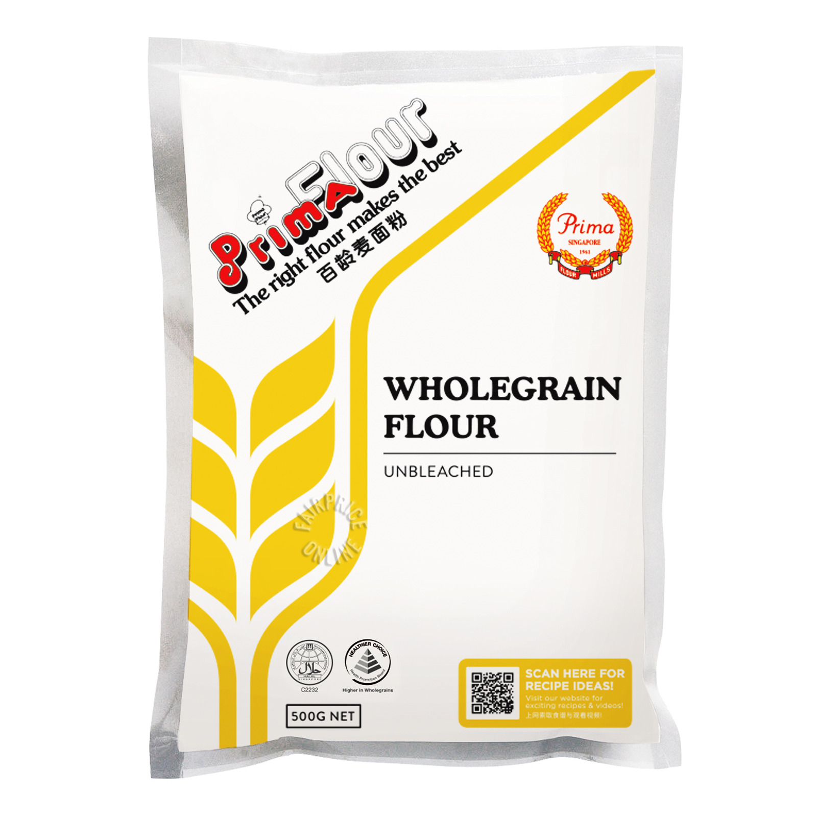 Prima Flour Packet Flour - Wholegrain