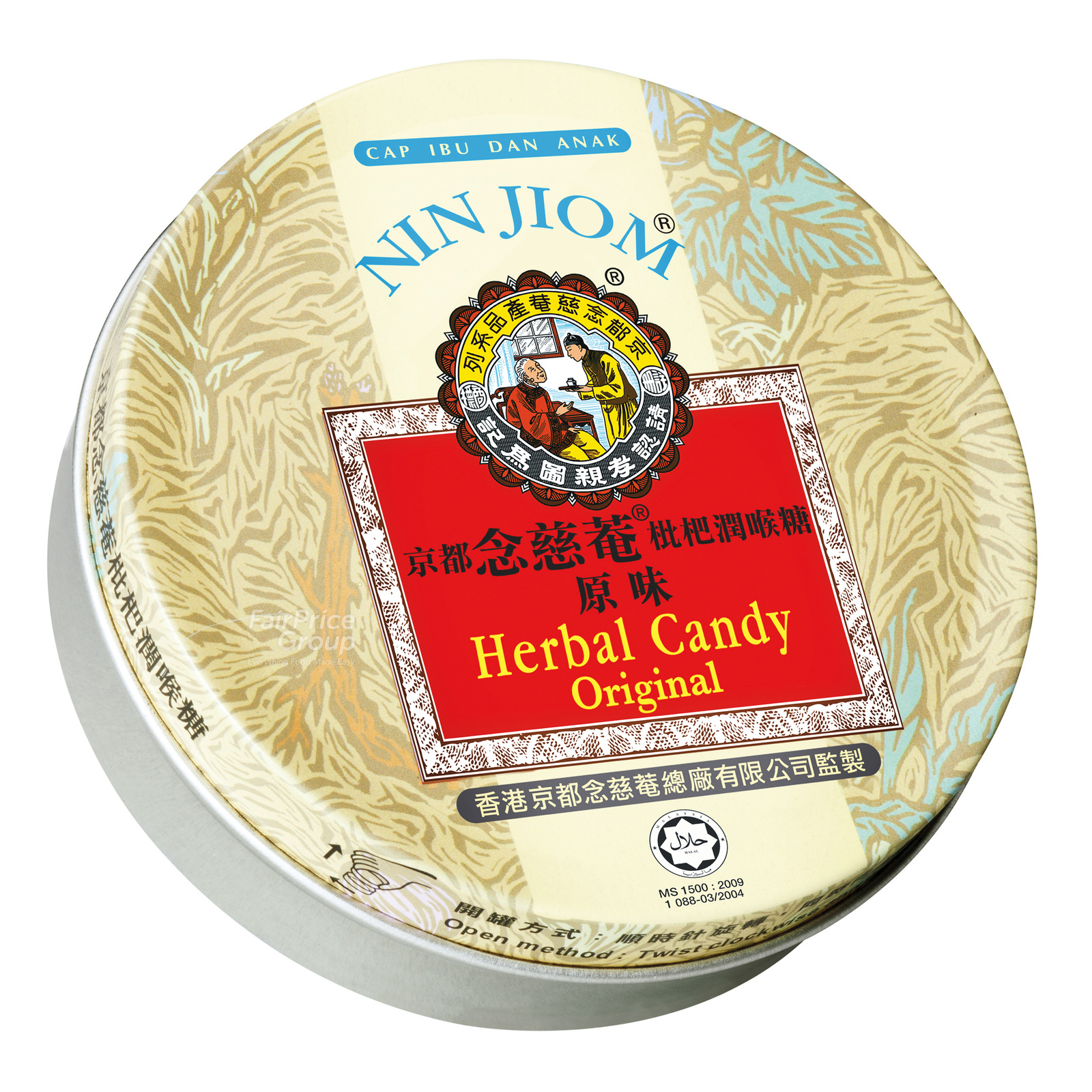 Nin Jiom Herbal Candy - Original (Tin)