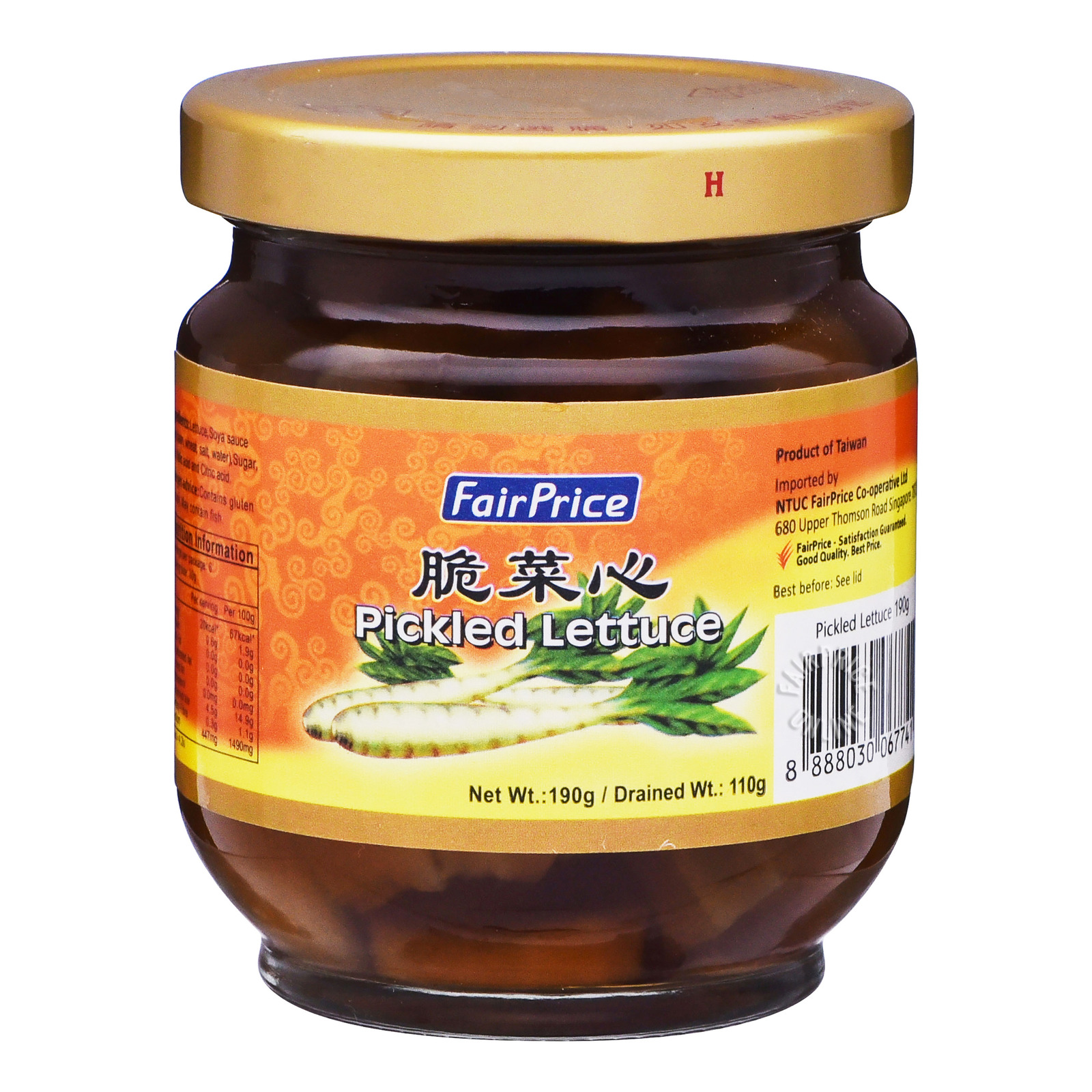 FairPrice Pickled Lettuce