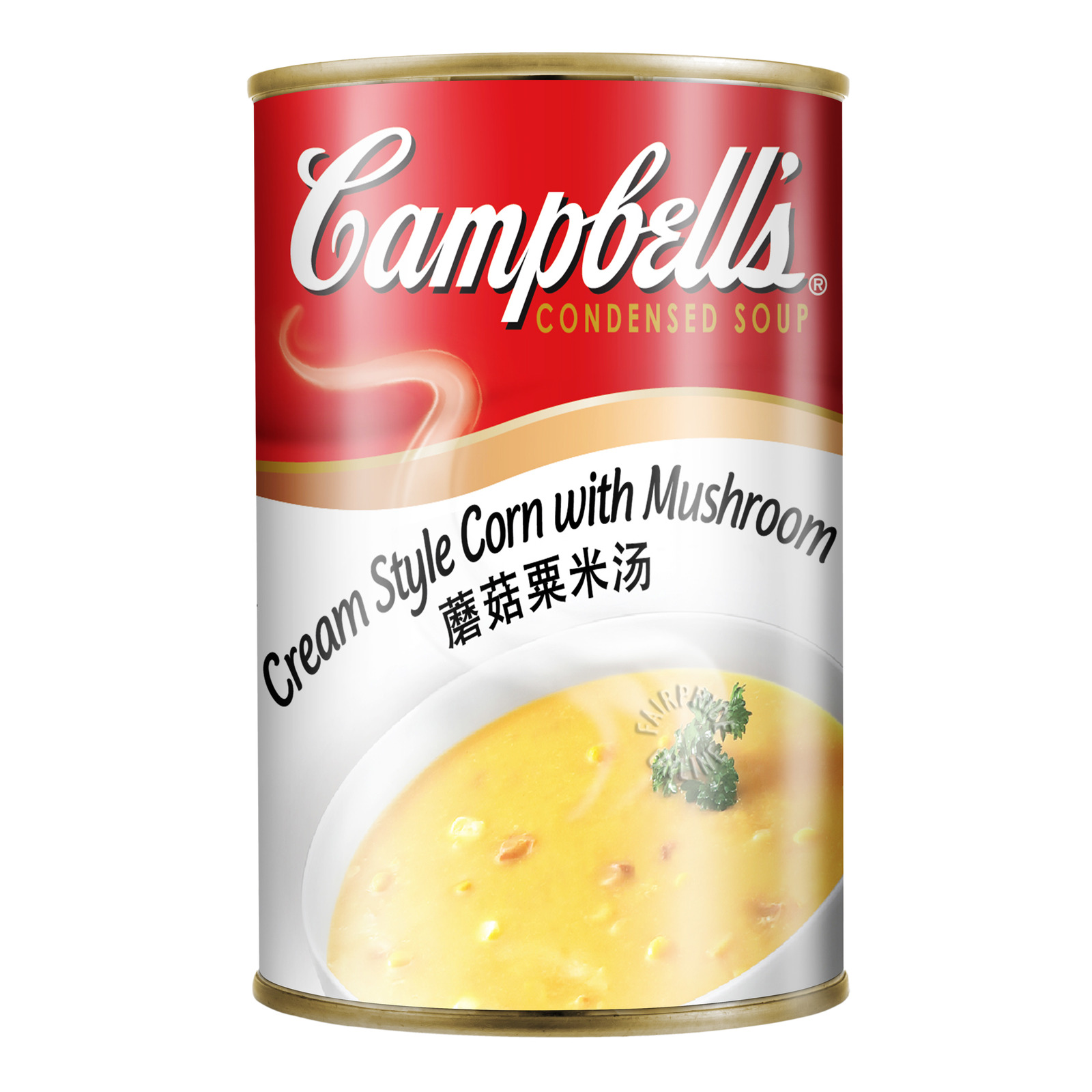 Campbell's Condensed Soup - Cream Style Corn with Mushroom