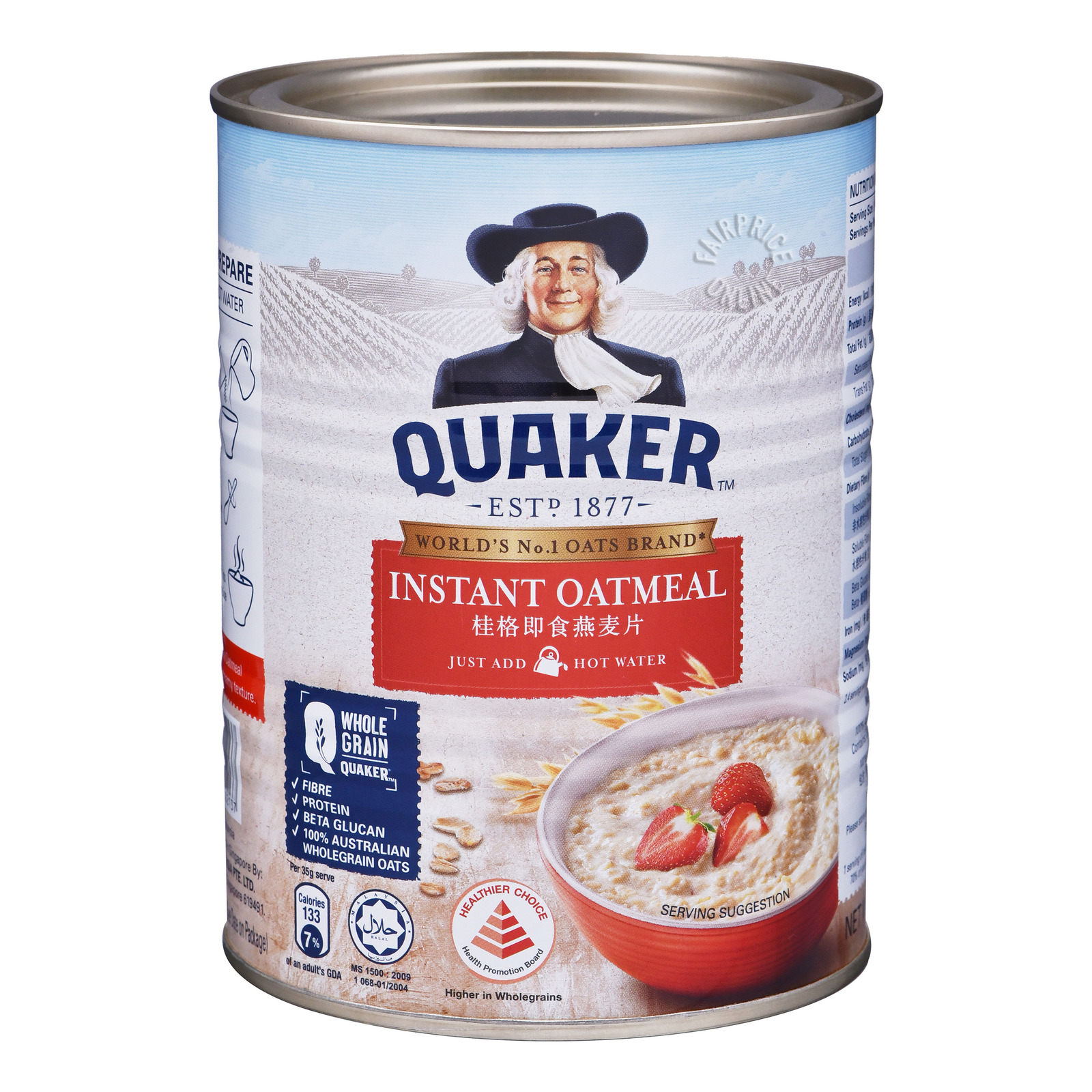 Quaker 100% Wholegrain Oatmeal - Instant