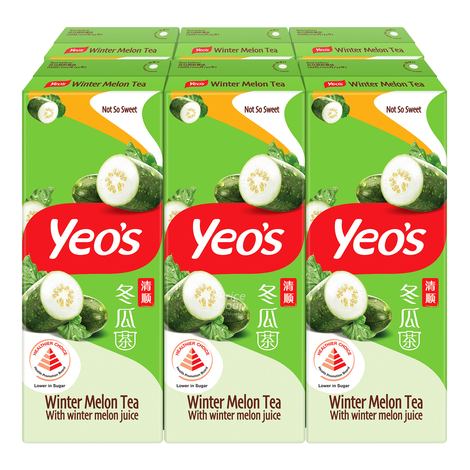 Yeo's Packet Drink - Winter Melon Tea (Not So Sweet)