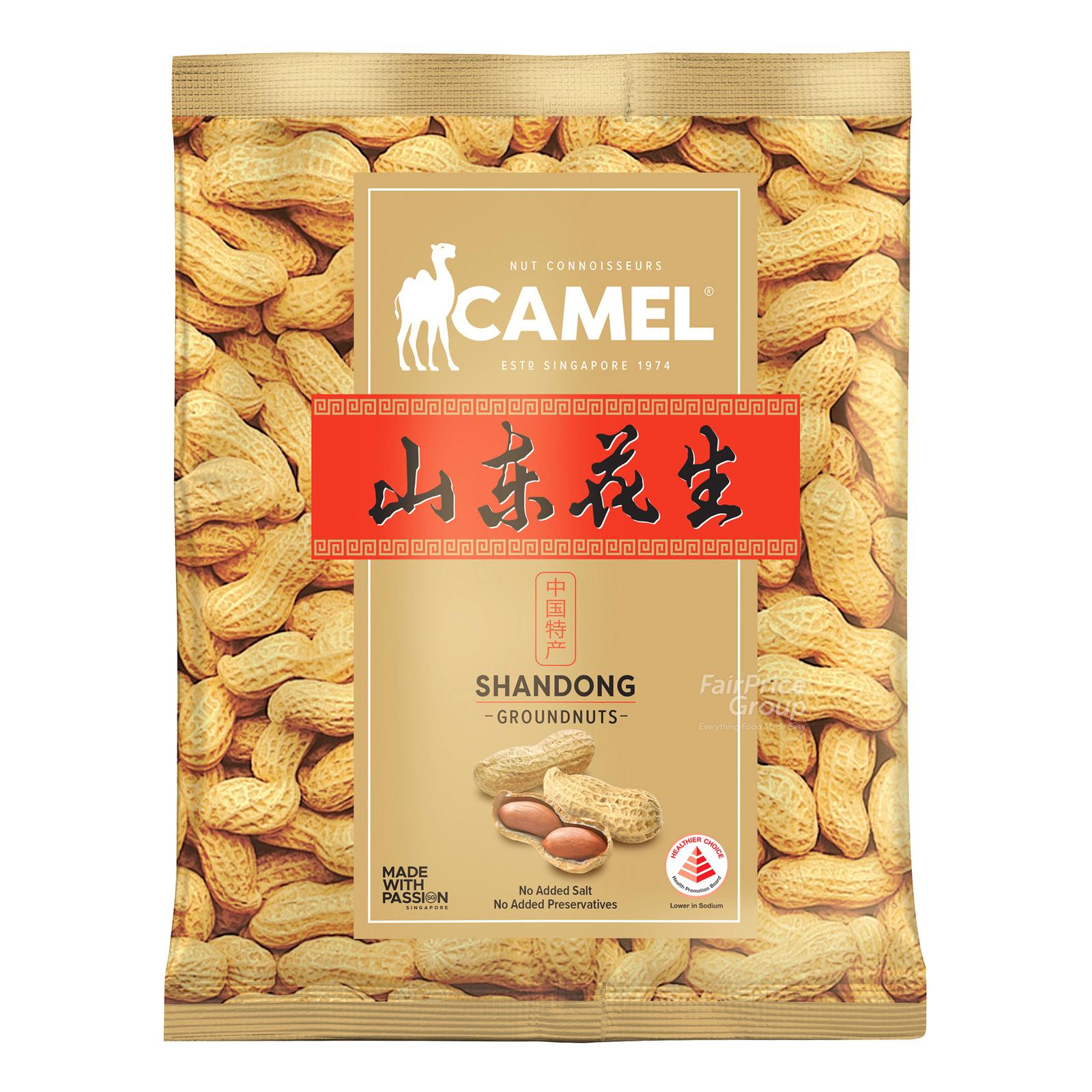 Camel Shandong Groundnuts