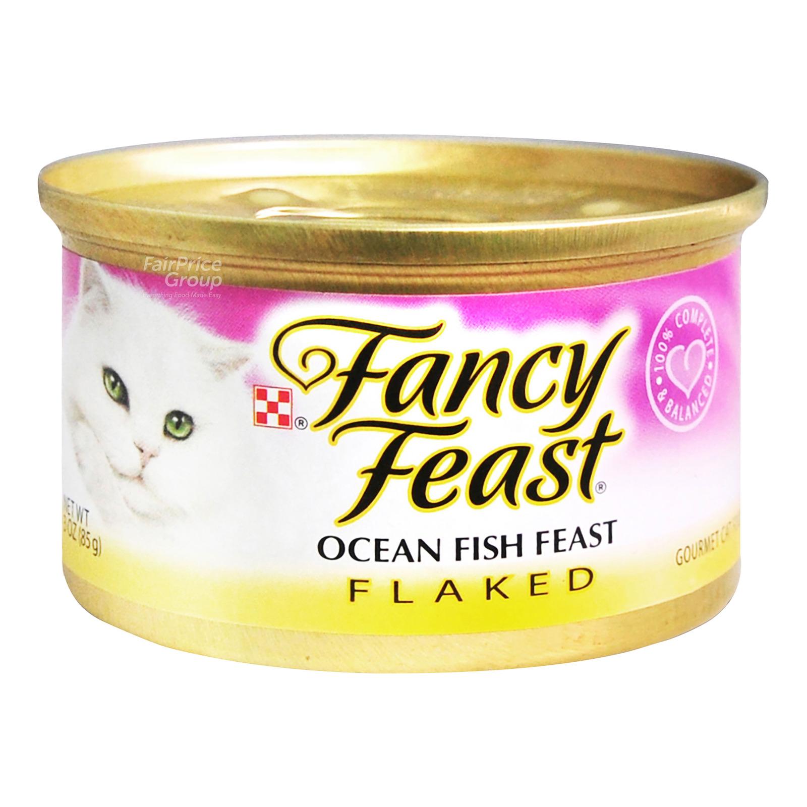 Fancy Feast Flaked Cat Food - Ocean Fish