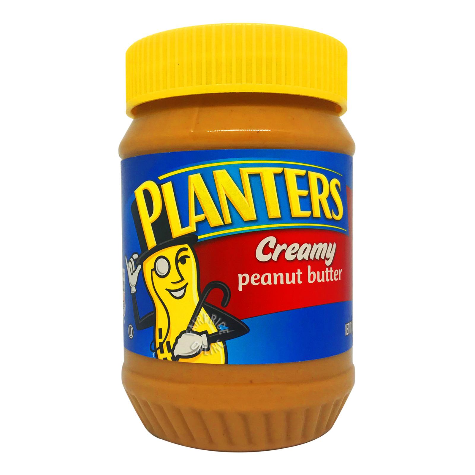 Planters Peanut Butter Spread - Creamy