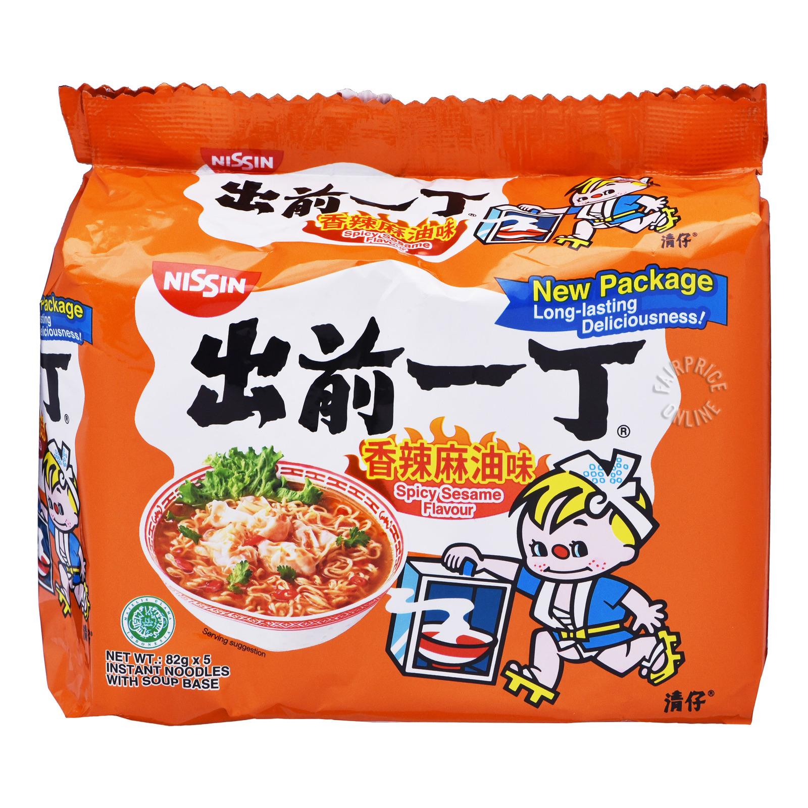 Nissin Instant Noodles - Spicy Sesame