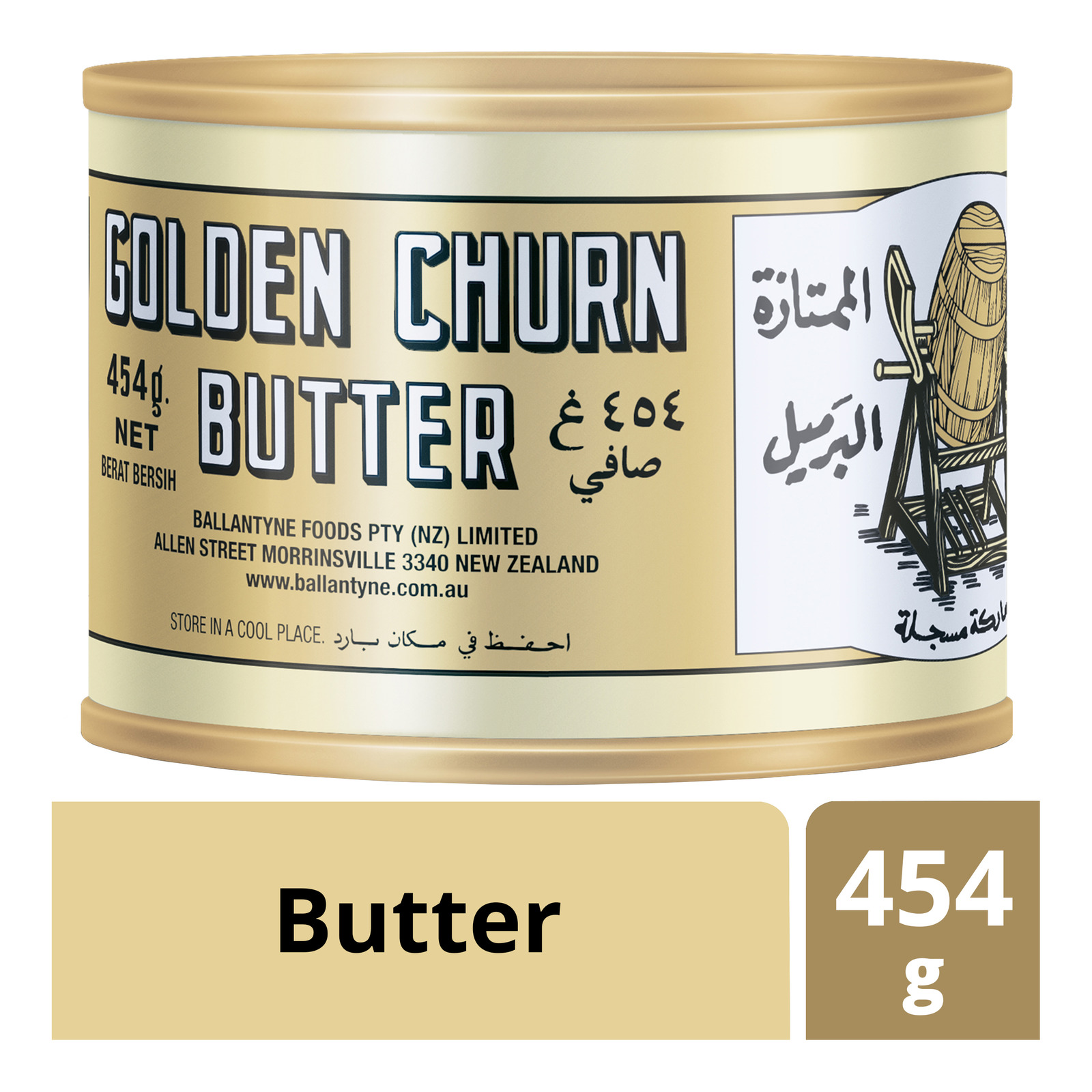Golden Churn Butter