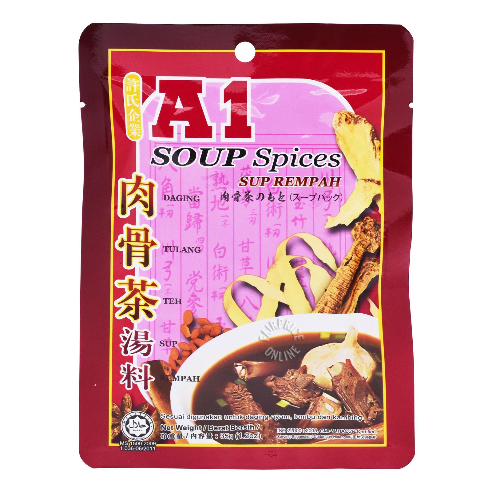 A1 Soup Spices - Bak Kut Teh