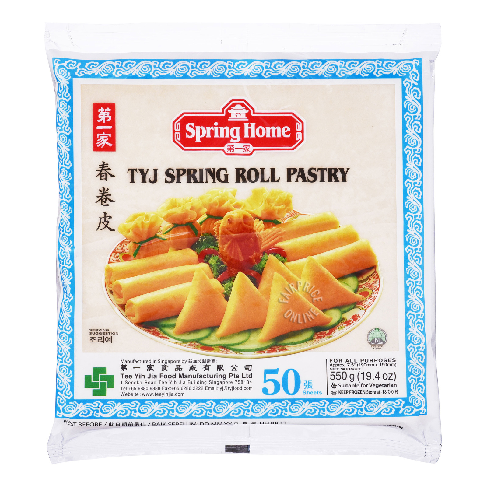 Spring Home TYJ Spring Roll Pastry (19cm)