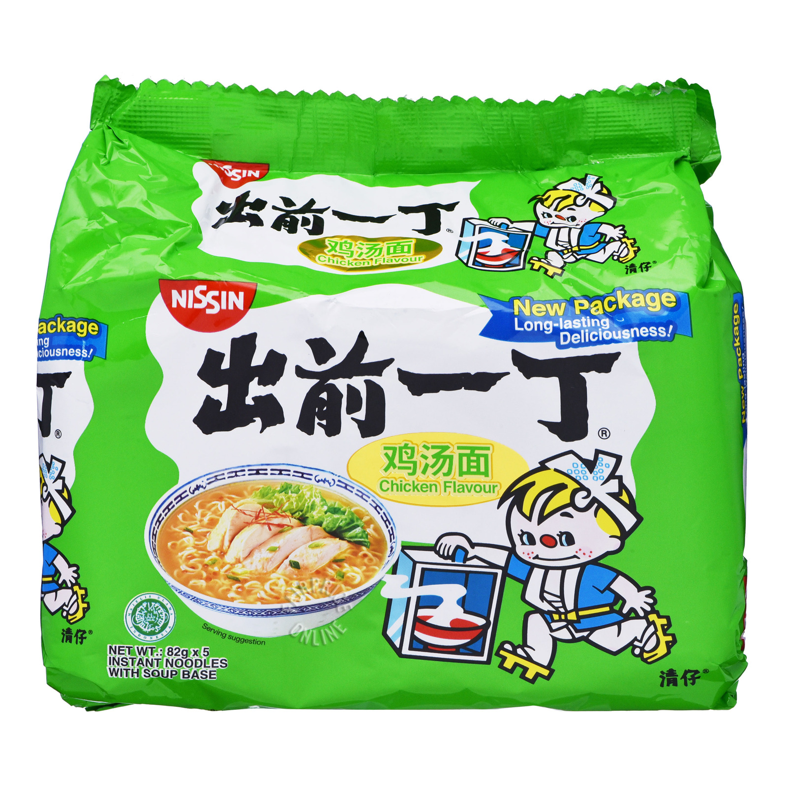 Nissin Instant Noodles - Chicken