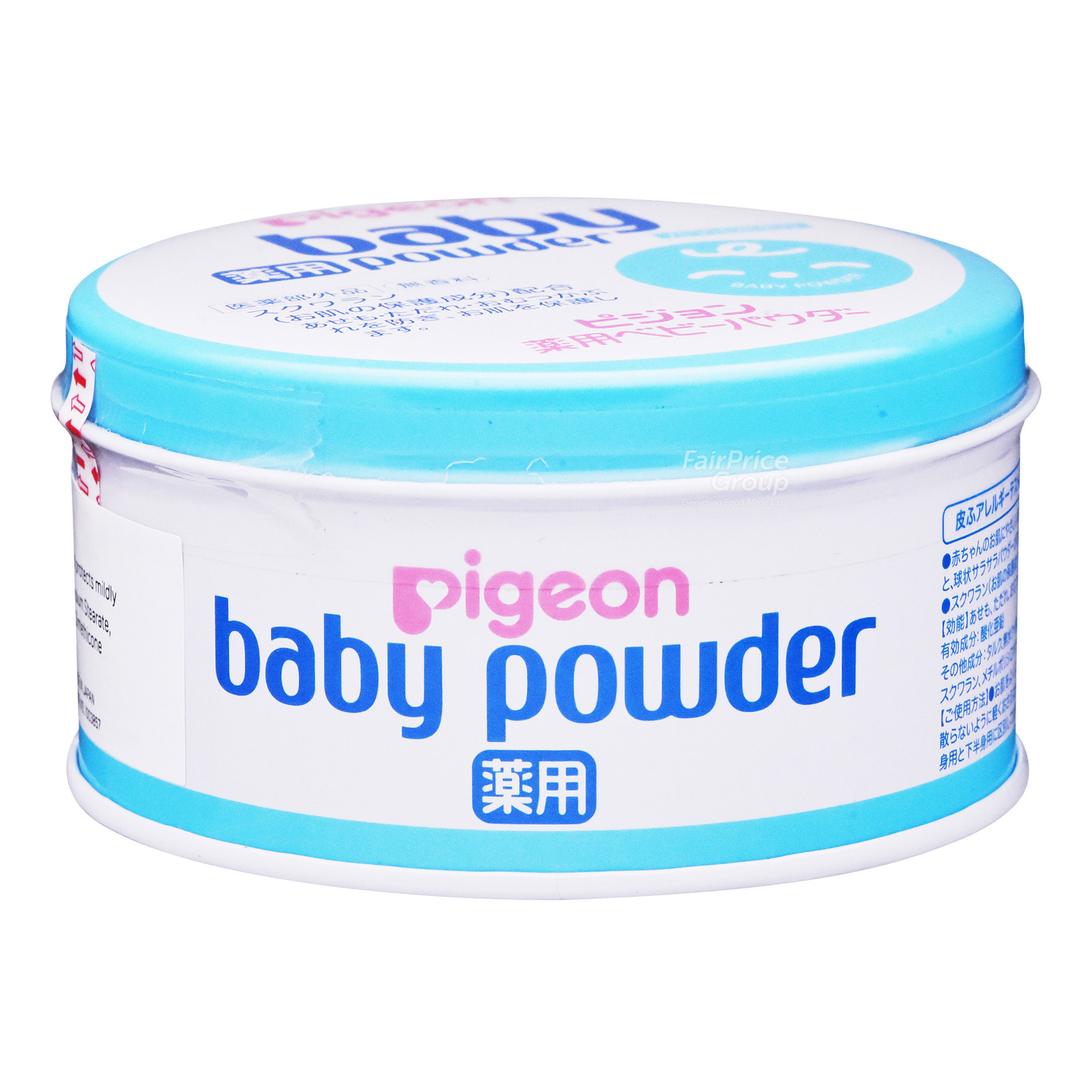 Pigeon Baby Powder - Medicated