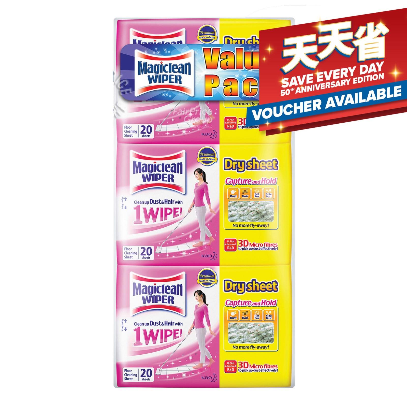 Magiclean Wiper Dry Sheet