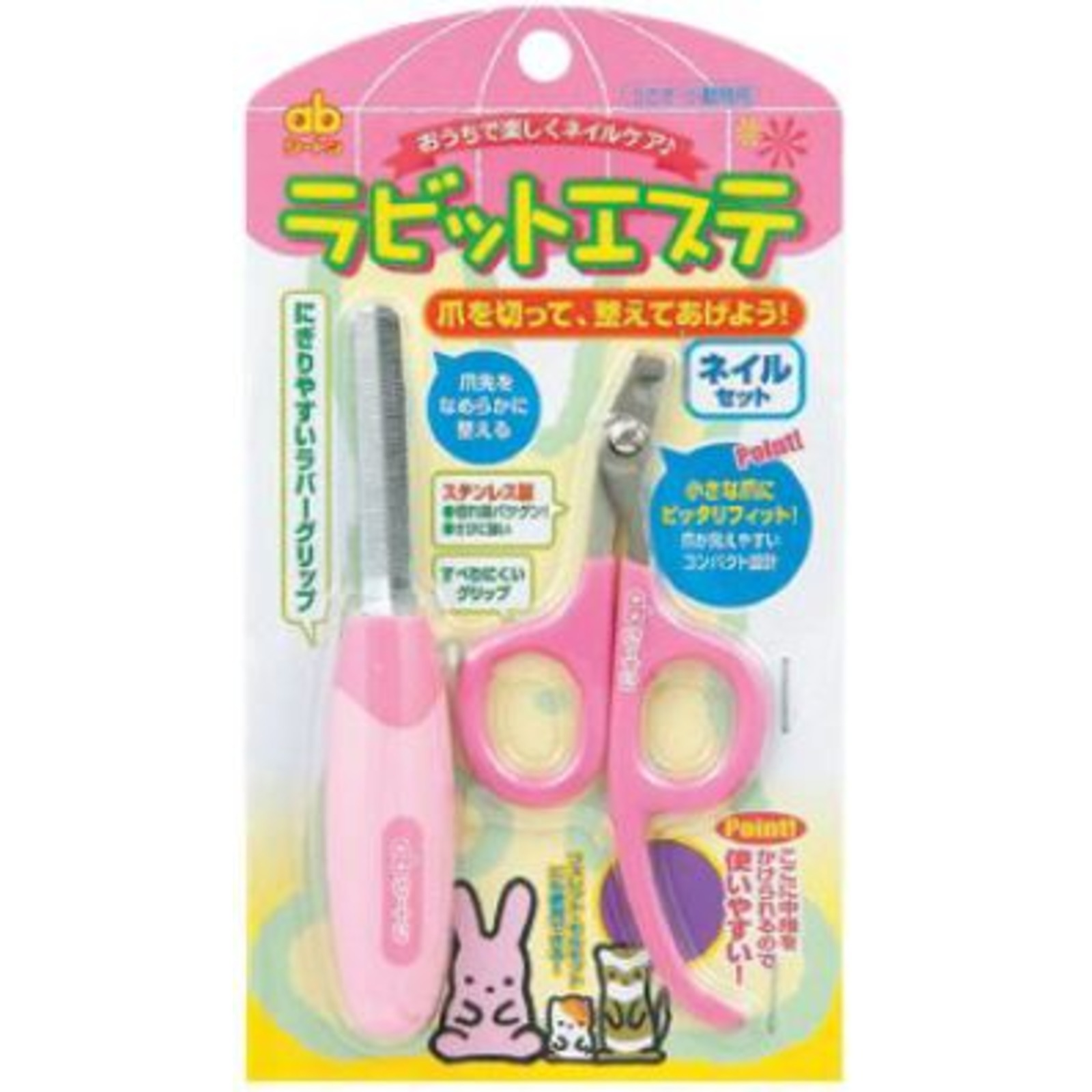Gex Rabbit Nail Clipper/File Set
