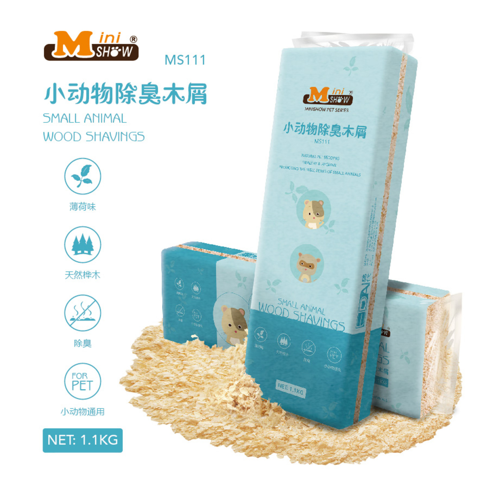 Edai Minishow Wood Shavings Mint