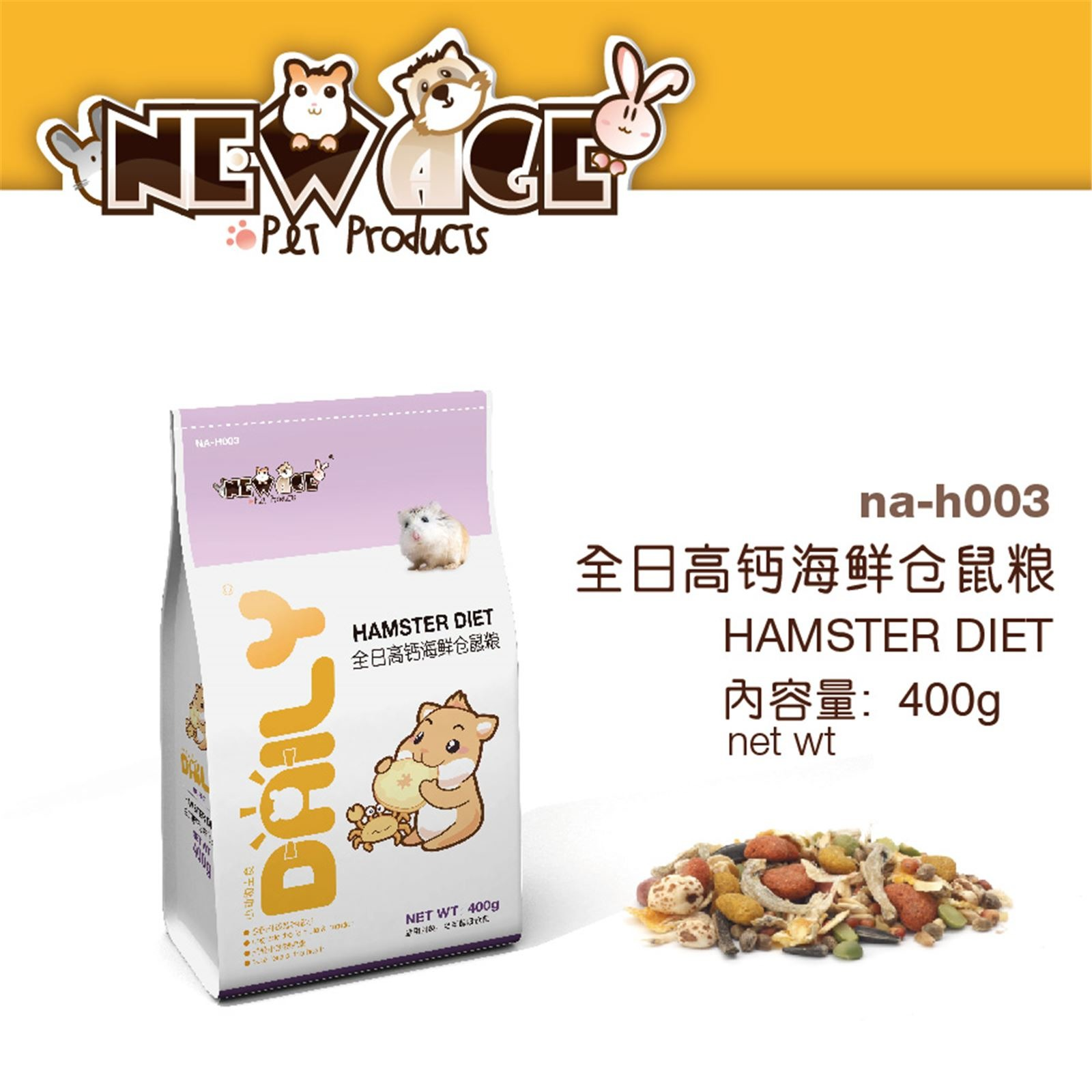 Edai New Age Hamster Daily Diet Seafood