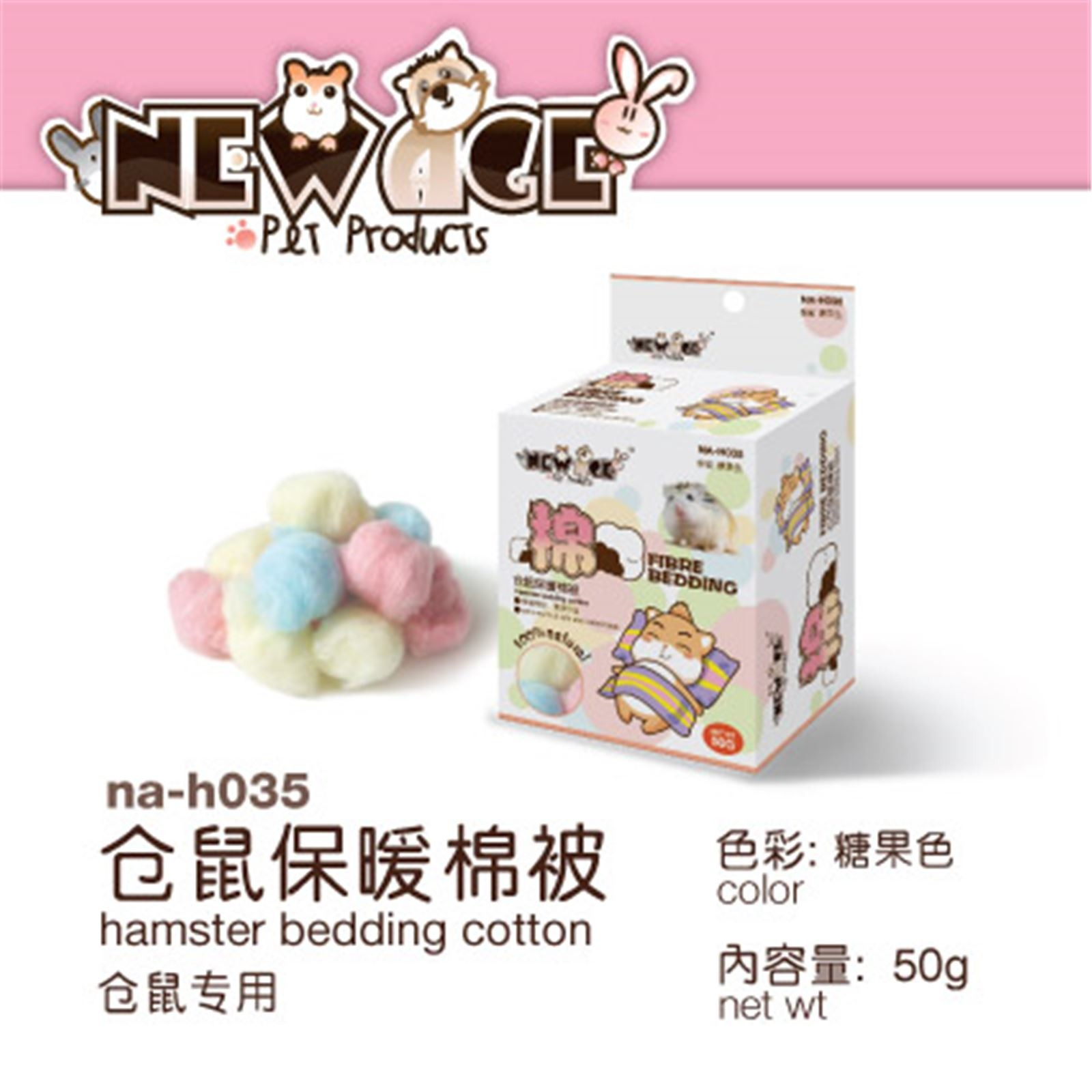 Edai New Age Hamster Colored Cotton Bedding